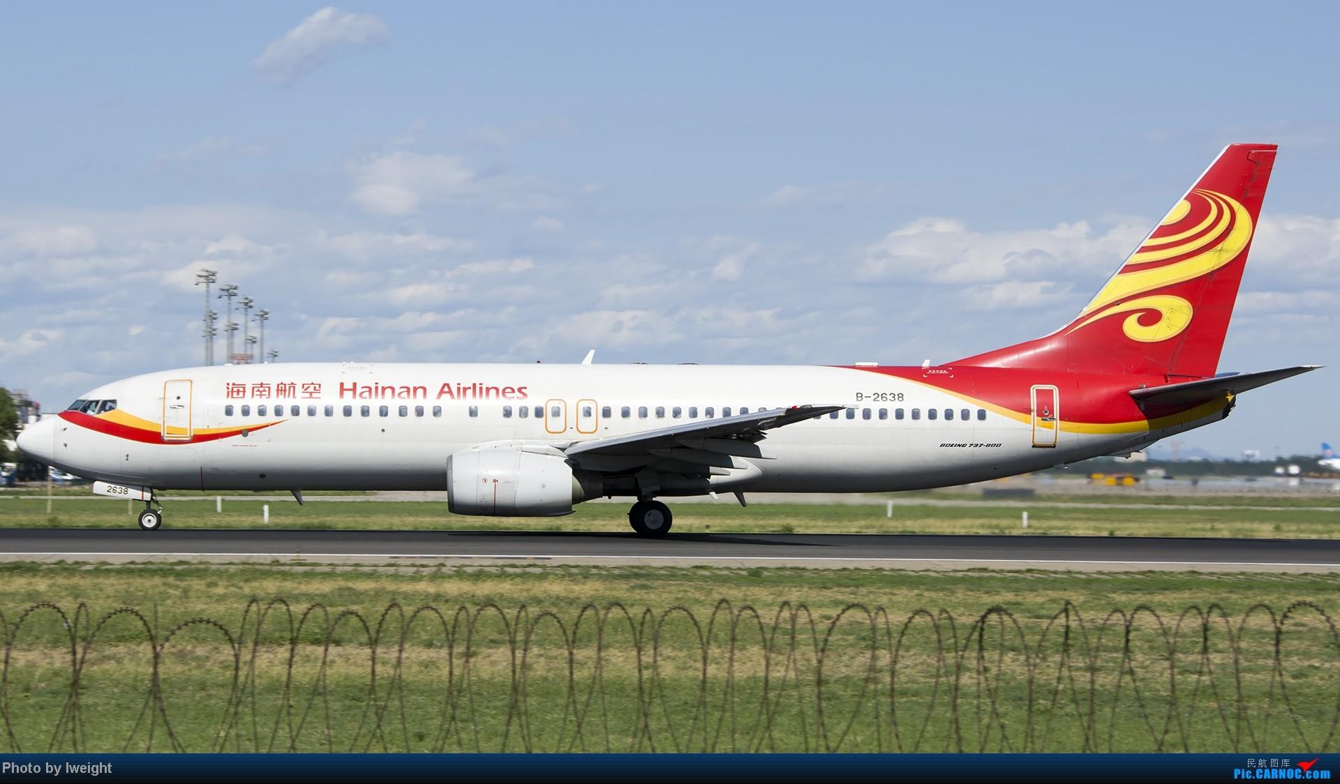 Re:[原创]新相机+好天气,PEK试机乱拍 BOEING 737-800 B-2638 中国北京首都机场