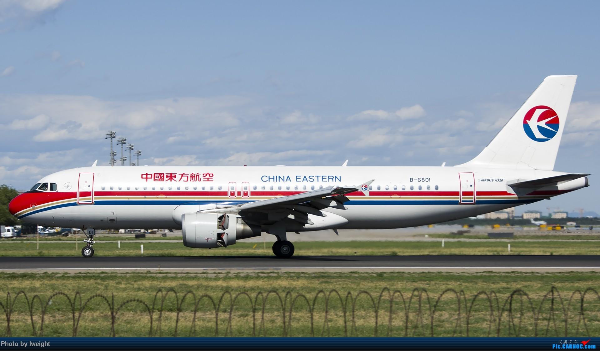 Re:[原创]新相机+好天气,PEK试机乱拍 AIRBUS A320-200 B-6801 中国北京首都机场