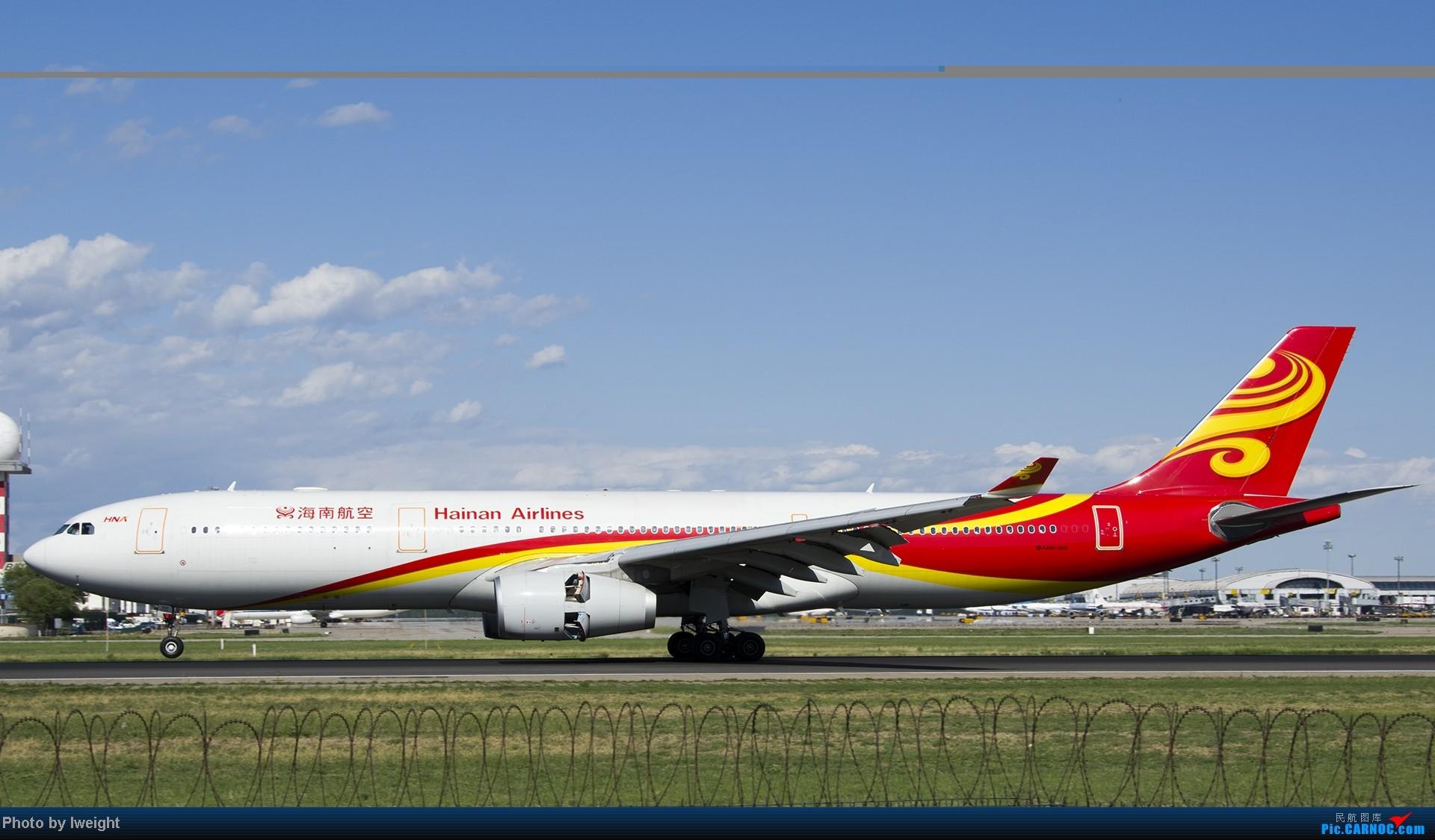 Re:[原创]新相机+好天气,PEK试机乱拍 AIRBUS A330-300 B-5935 中国北京首都机场