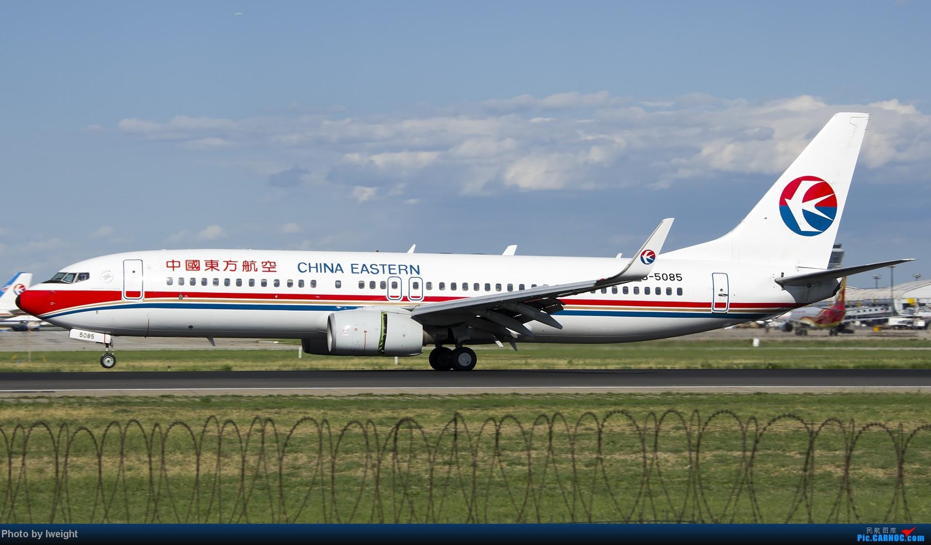 Re:[原创]新相机+好天气,PEK试机乱拍 BOEING 737-800 B-5085 中国北京首都机场