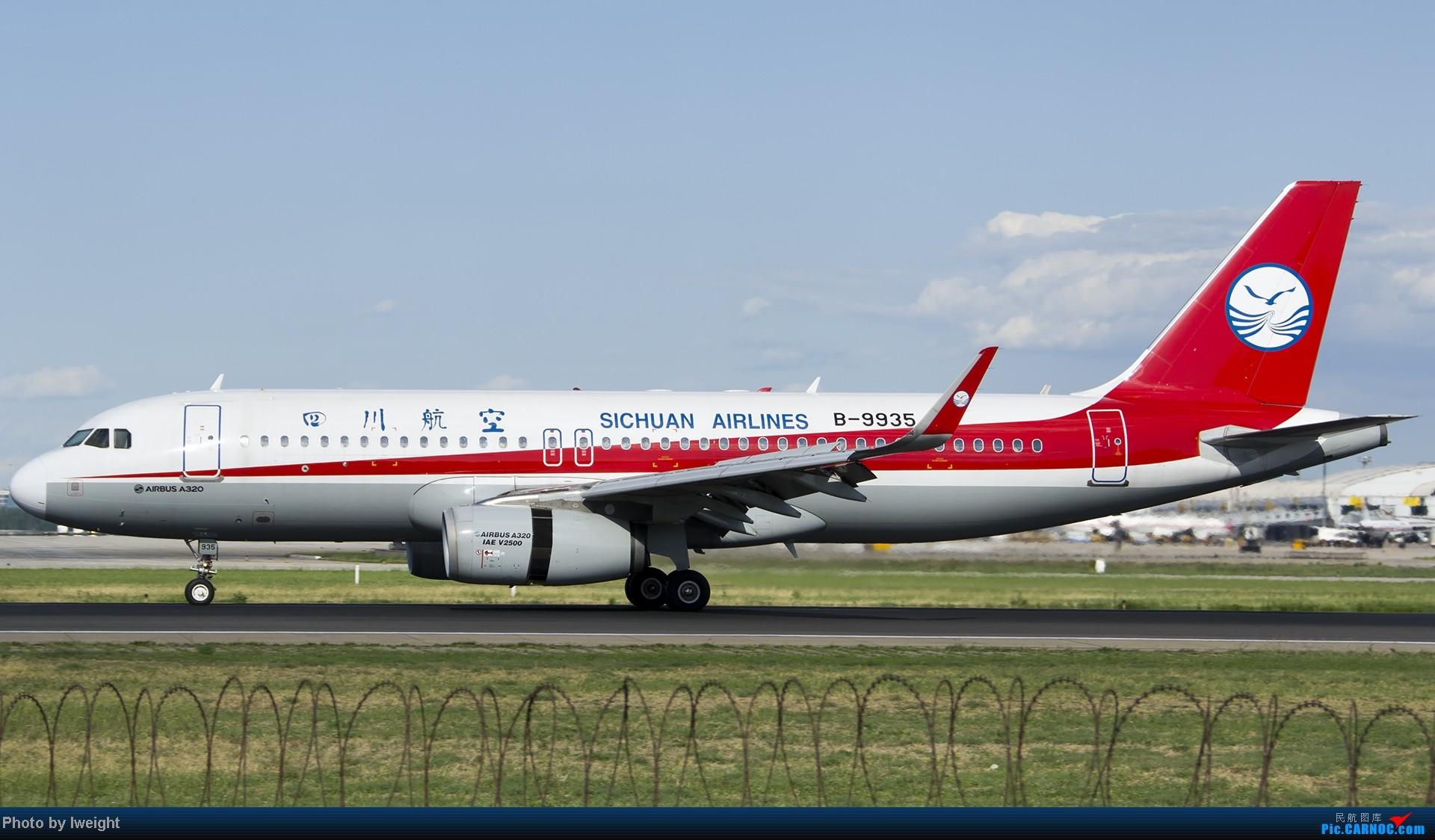 Re:[原创]新相机+好天气,PEK试机乱拍 AIRBUS A320-200 B-9935 中国北京首都机场