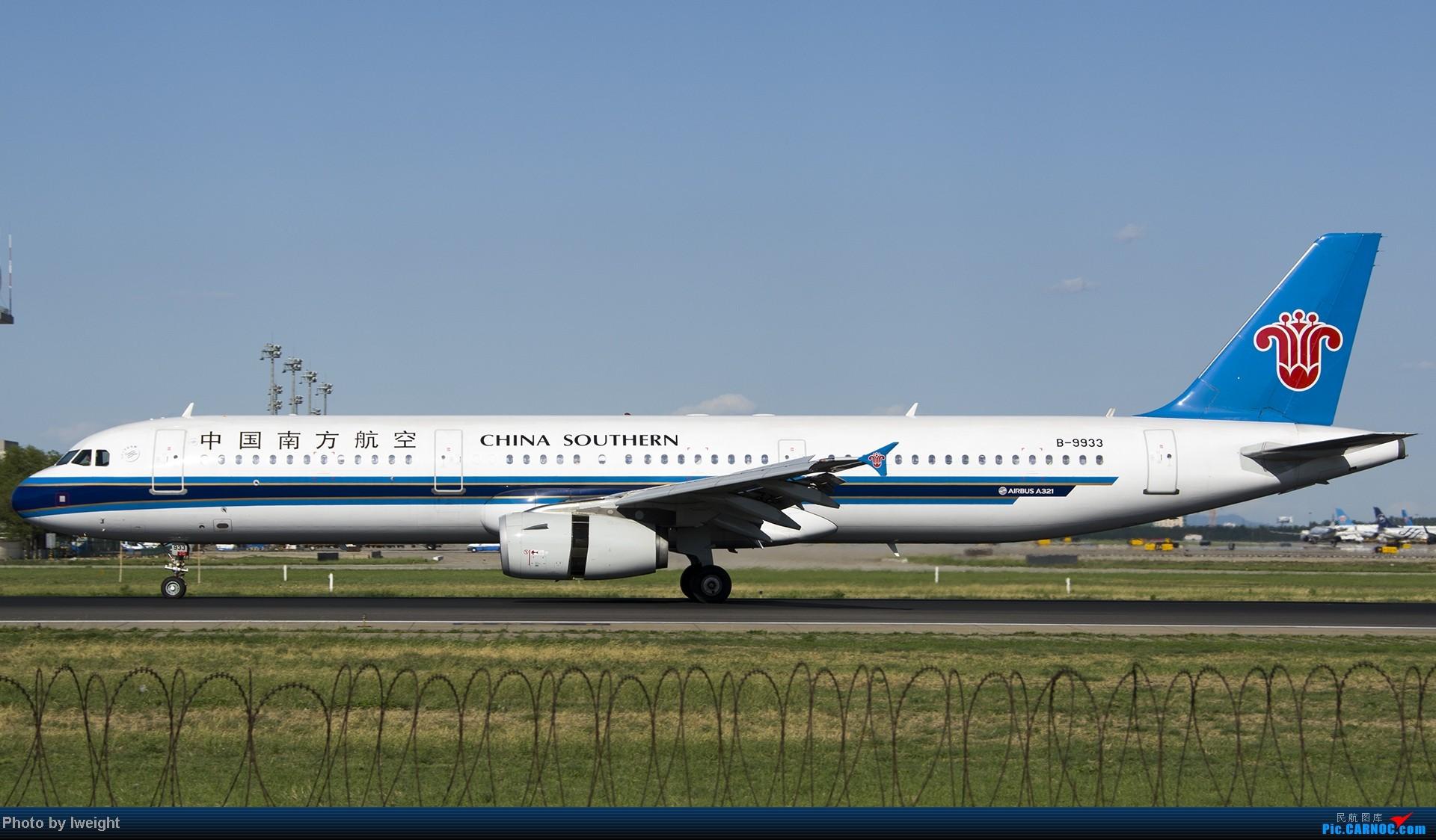 Re:[原创]新相机+好天气,PEK试机乱拍 AIRBUS A321-200 B-9933 中国北京首都机场