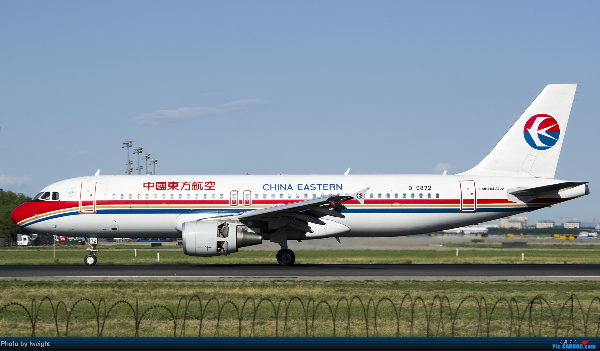 Re:[原创]新相机+好天气,PEK试机乱拍 AIRBUS A320-200 B-6872 中国北京首都机场