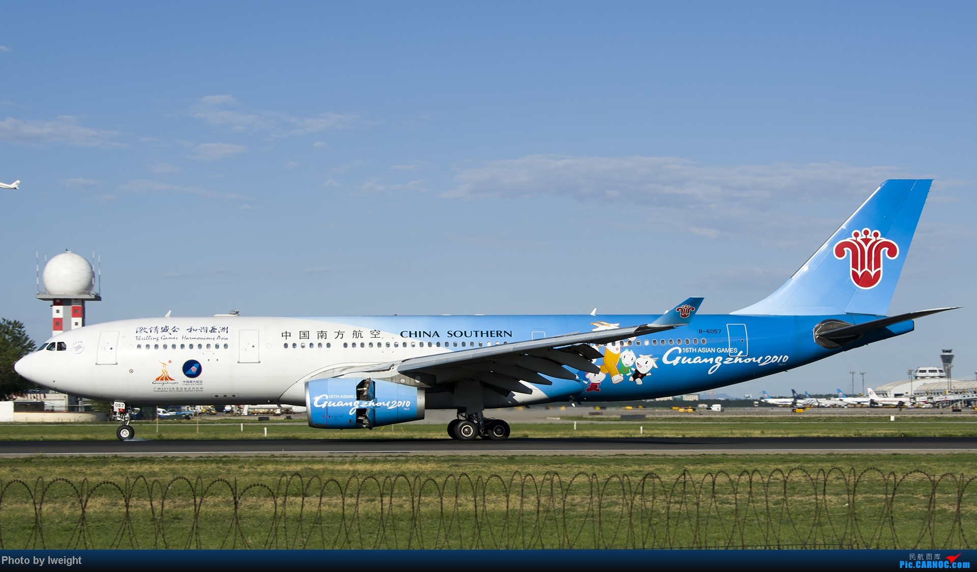 Re:[原创]新相机+好天气,PEK试机乱拍 AIRBUS A330-200 B-6057 中国北京首都机场