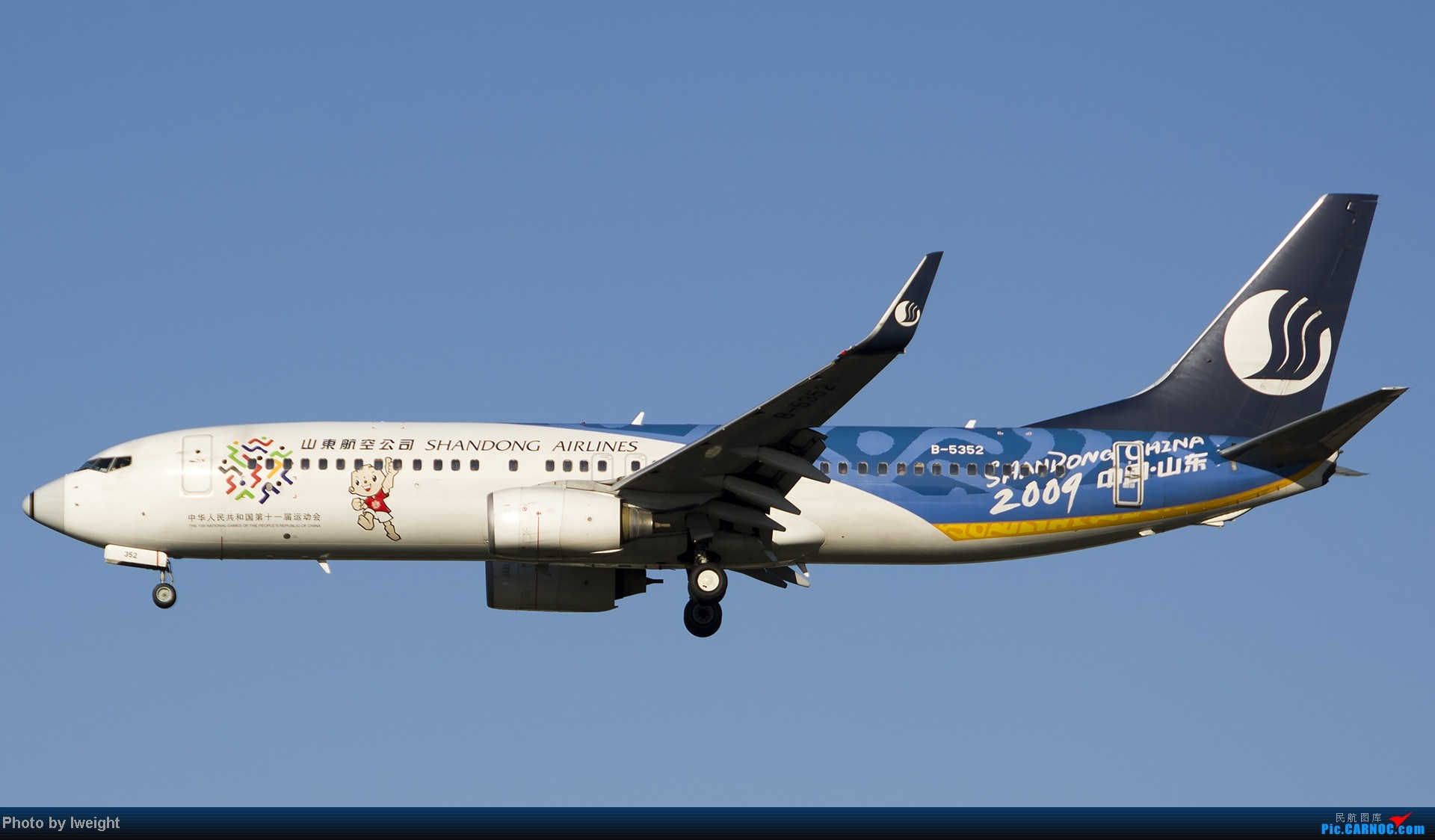 Re:[原创]新相机+好天气,PEK试机乱拍 BOEING 737-800 B-5352 中国北京首都机场
