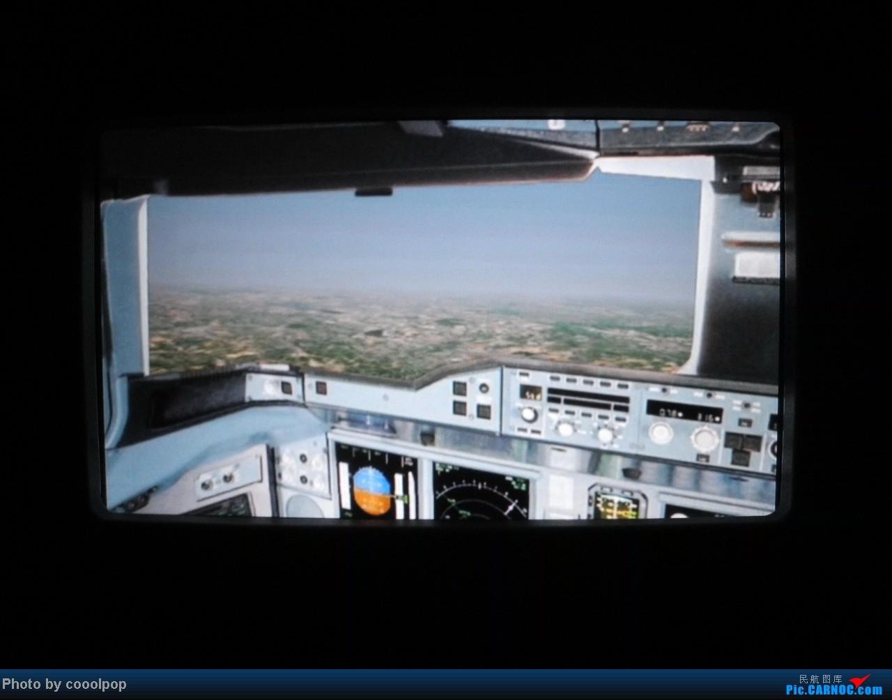 Re:[原创]继续继续! 巴黎凡尔赛宫!以及巴黎 经停 法兰克福 回北京!! 继续我的汉莎之旅!(2014年第5帖) A380-800 D-AIMG