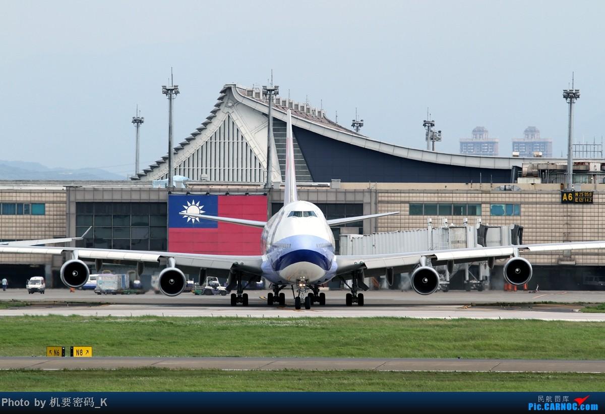 [原创]台北桃园国际机场随拍。那些天我们一起拍过的飞机。 BOEING 747-400 B-18203 中国台北桃园机场
