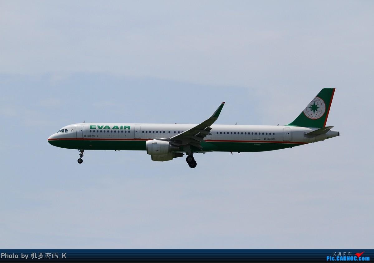 Re:[原创]台北桃园国际机场随拍。那些天我们一起拍过的飞机。 AIRBUS A321-200 B-16209 中国台北桃园机场