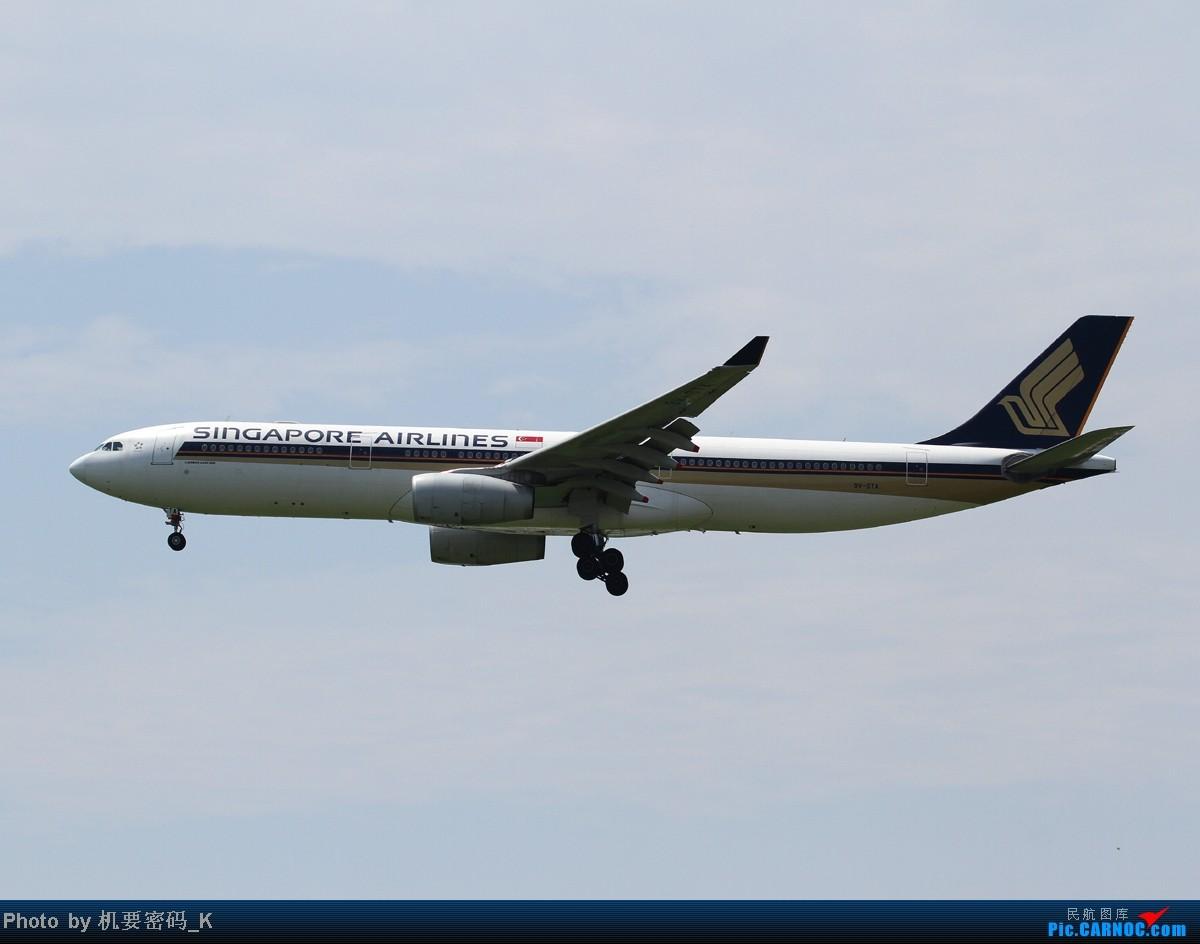 Re:[原创]台北桃园国际机场随拍。那些天我们一起拍过的飞机。 AIRBUS A330-300 9V-STA 中国台北桃园机场