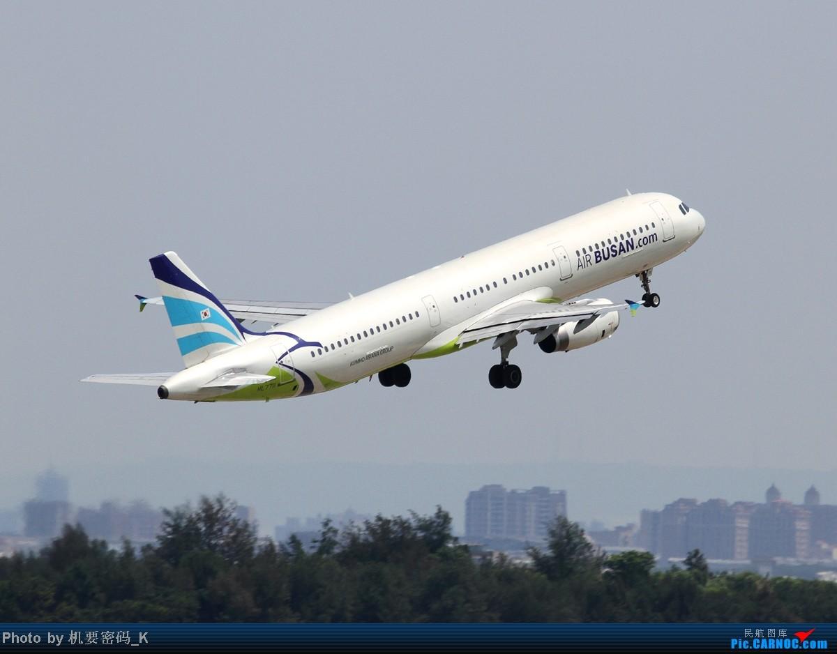 Re:[原创]台北桃园国际机场随拍。那些天我们一起拍过的飞机。 AIRBUS A321-200 HL7711 中国台北桃园机场