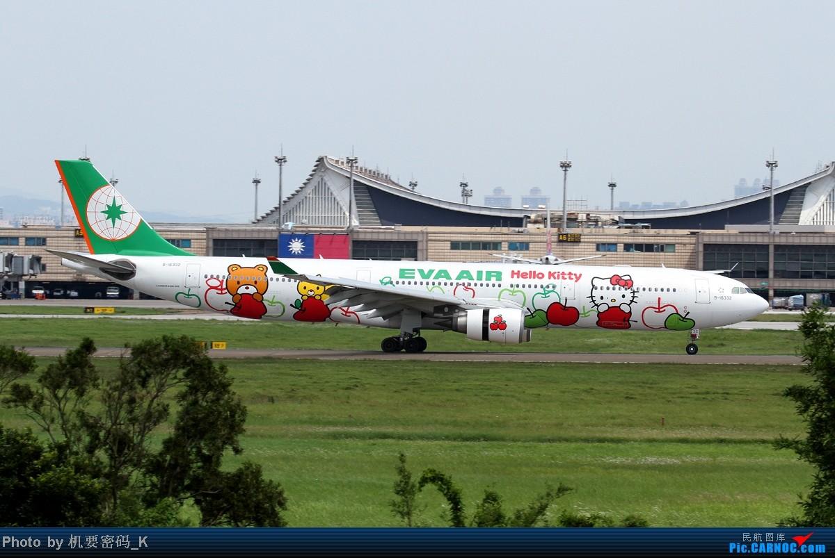 Re:[原创]台北桃园国际机场随拍。那些天我们一起拍过的飞机。 AIRBUS A330-300 B-16332 中国台北桃园机场
