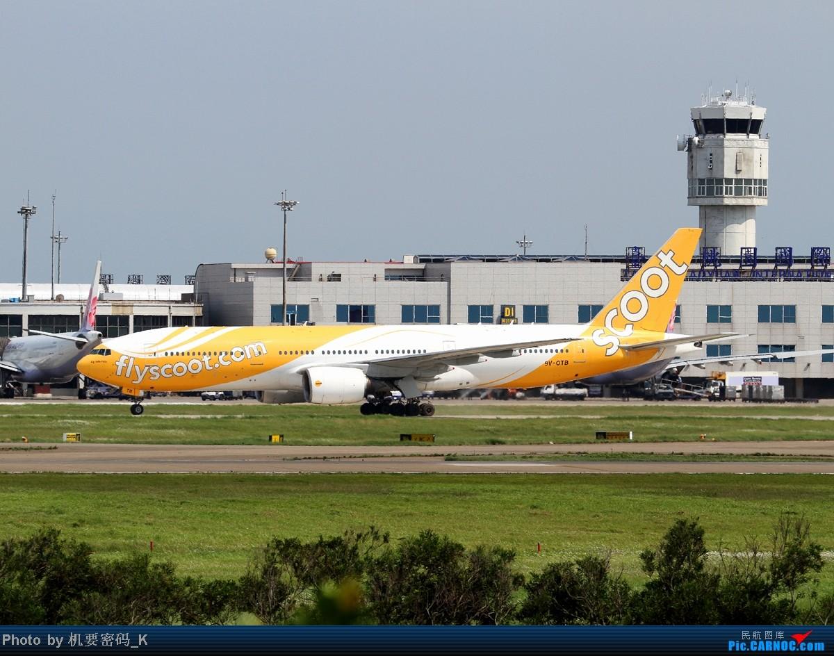 Re:[原创]台北桃园国际机场随拍。那些天我们一起拍过的飞机。 BOEING 777-200 9V-OTB 中国台北桃园机场