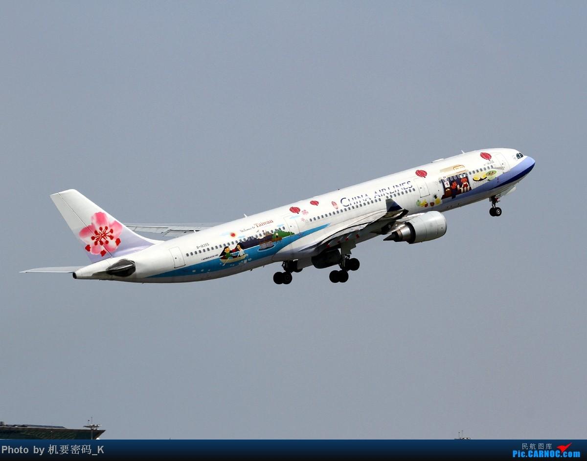 Re:[原创]台北桃园国际机场随拍。那些天我们一起拍过的飞机。 AIRBUS A330-300 B-18355 中国台北桃园机场