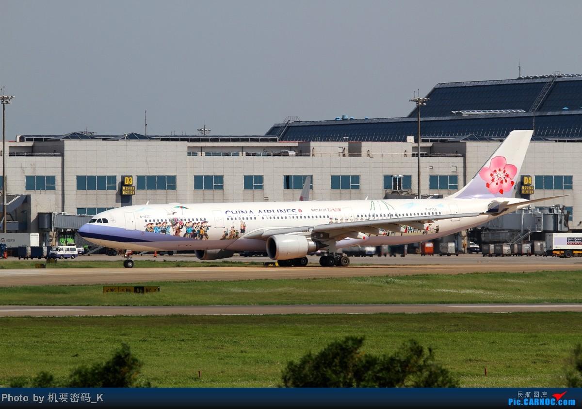 Re:[原创]台北桃园国际机场随拍。那些天我们一起拍过的飞机。 AIRBUS A330-300 B-18358 中国台北桃园机场