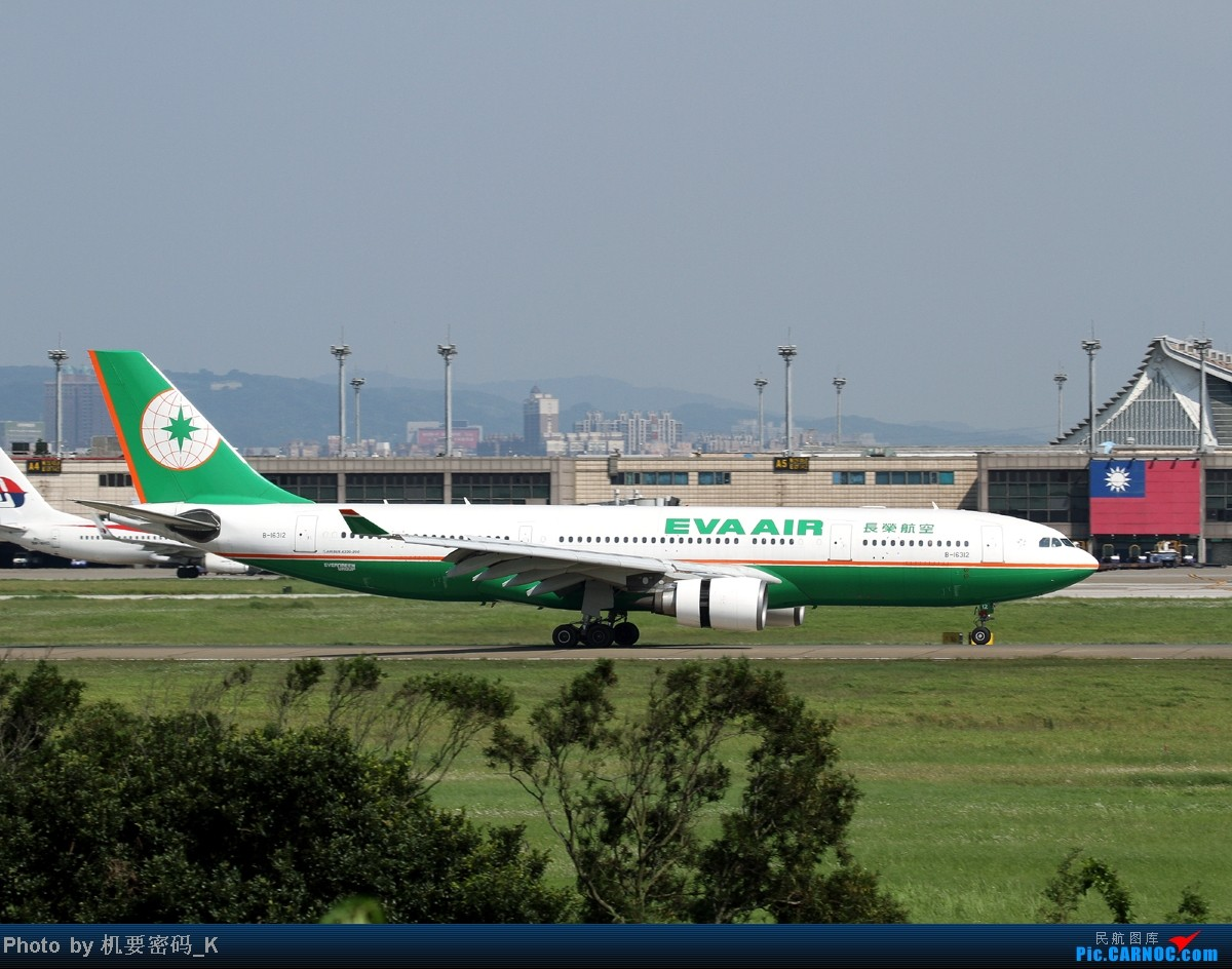Re:[原创]台北桃园国际机场随拍。那些天我们一起拍过的飞机。 AIRBUS A330-200 B-16312 中国台北桃园机场