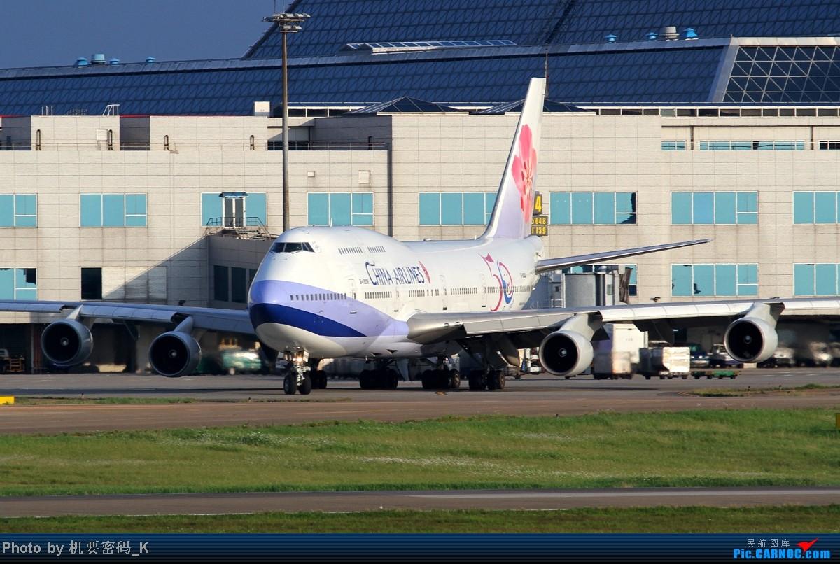 Re:[原创]台北桃园国际机场随拍。那些天我们一起拍过的飞机。 BOEING 747-400 B-18208 中国台北桃园机场