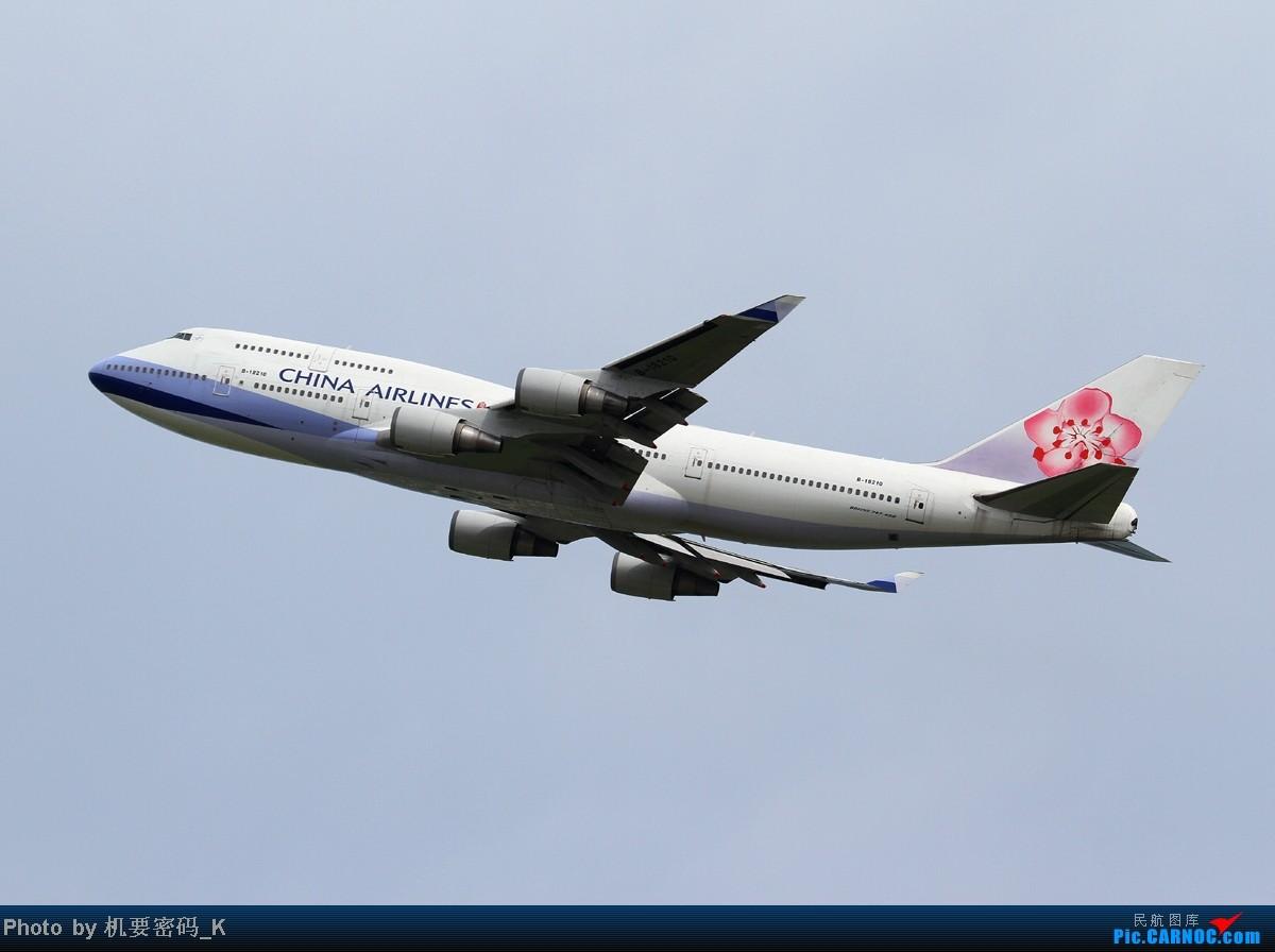 Re:[原创]台北桃园国际机场随拍。那些天我们一起拍过的飞机。 BOEING 747-400 B-18210 中国台北桃园机场