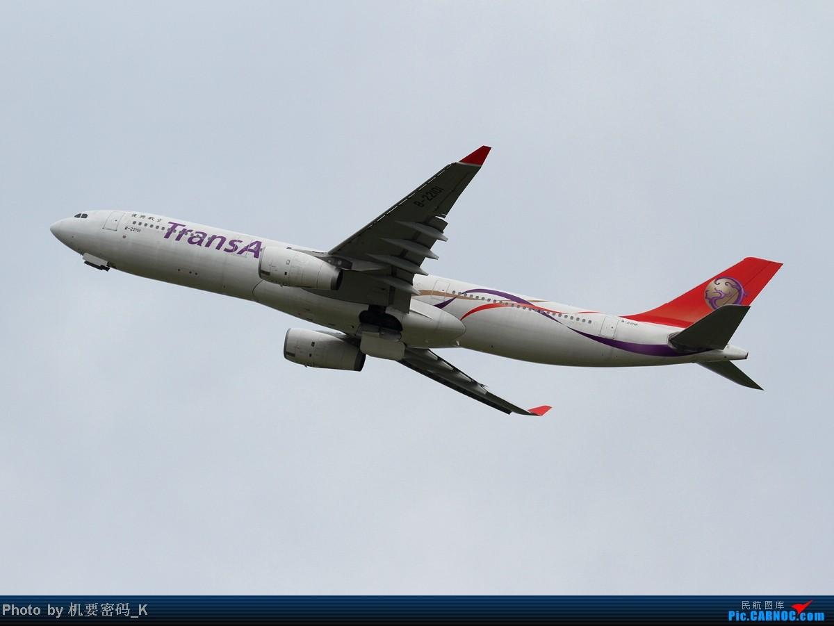 Re:[原创]台北桃园国际机场随拍。那些天我们一起拍过的飞机。 AIRBUS A330-300 B-22101 中国台北桃园机场
