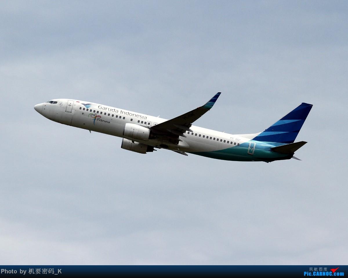 Re:[原创]台北桃园国际机场随拍。那些天我们一起拍过的飞机。 BOEING 737-800 PK-OMP 中国台北桃园机场