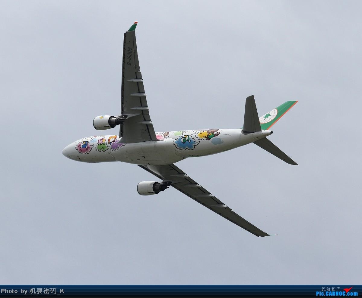 Re:[原创]台北桃园国际机场随拍。那些天我们一起拍过的飞机。 AIRBUS A330-200 B-16309 中国台北桃园机场
