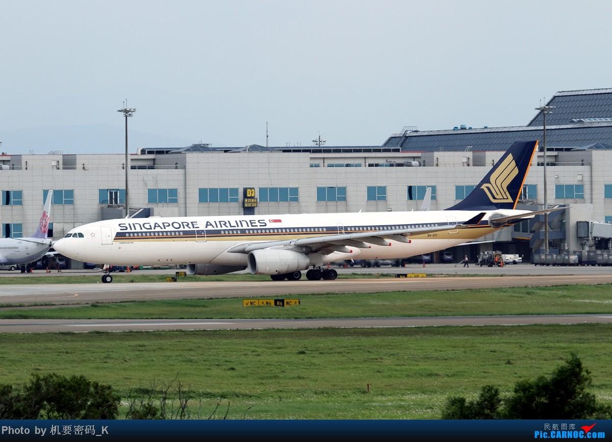 Re:[原创]台北桃园国际机场随拍。那些天我们一起拍过的飞机。 AIRBUS A330-300 9V-STI