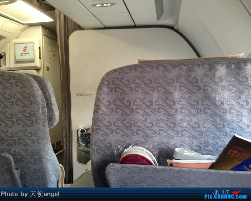 Re:[原创]两天三飞之第二段CGO—CTU,穷屌丝头等舱第一回。第三段CTU—KWE,南航载我回家了