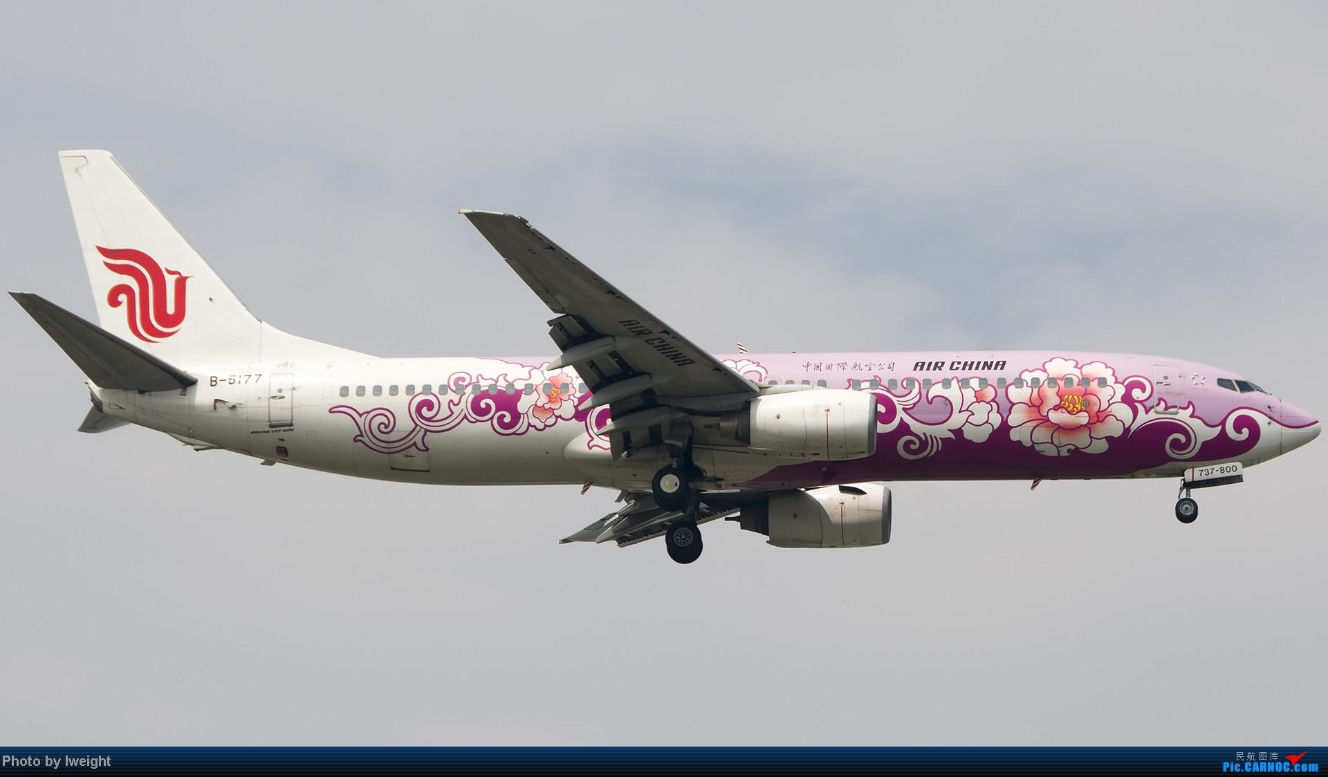 Re:[原创]休假无聊,跑道边来拍机玩(晚点的ZestAir、换装的B6100和刚交付的B2738等) BOEING 737-800 B-5177 中国北京首都机场