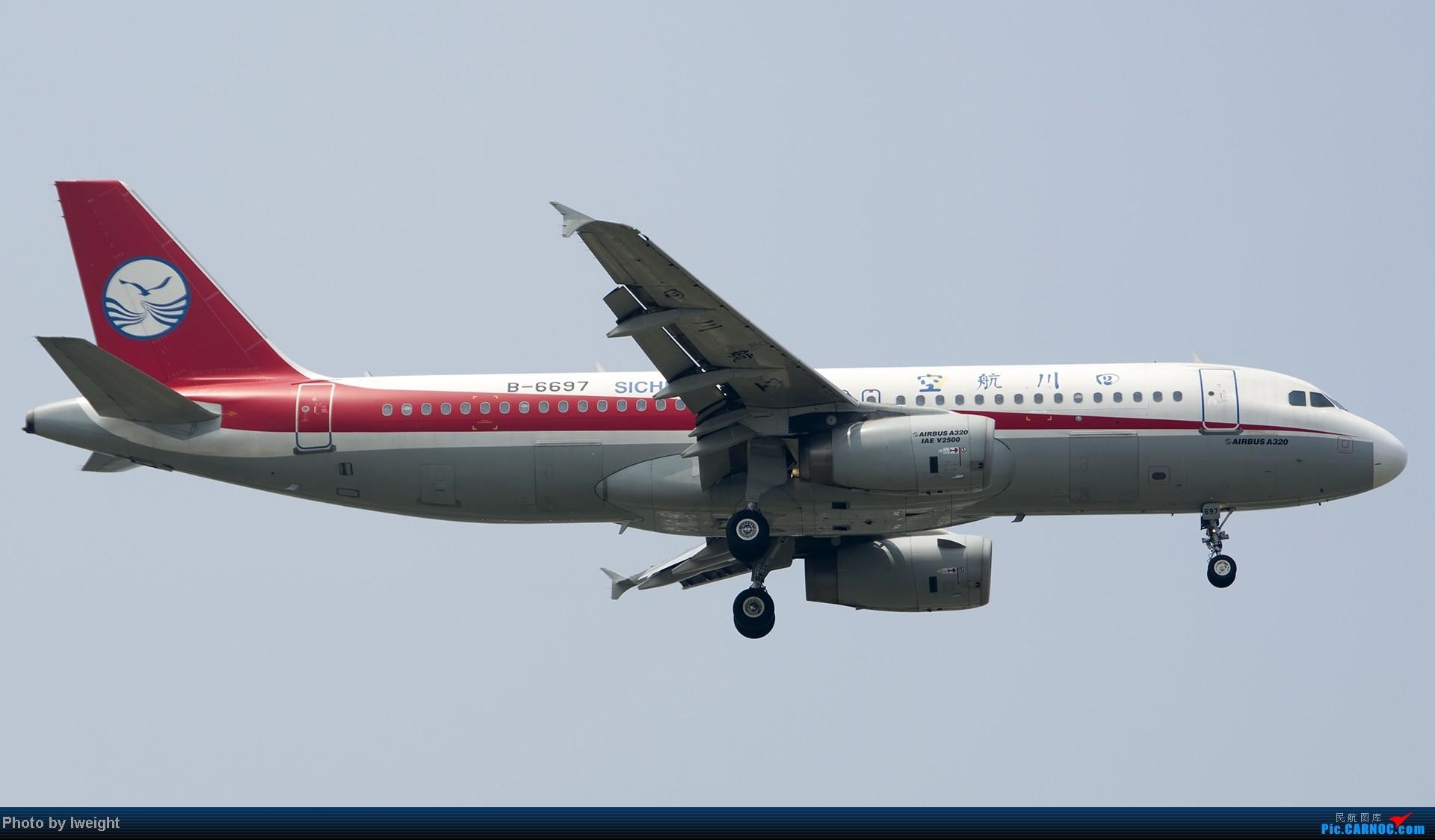 Re:[原创]休假无聊,跑道边来拍机玩(晚点的ZestAir、换装的B6100和刚交付的B2738等) AIRBUS A320-200 B-6697 中国北京首都机场