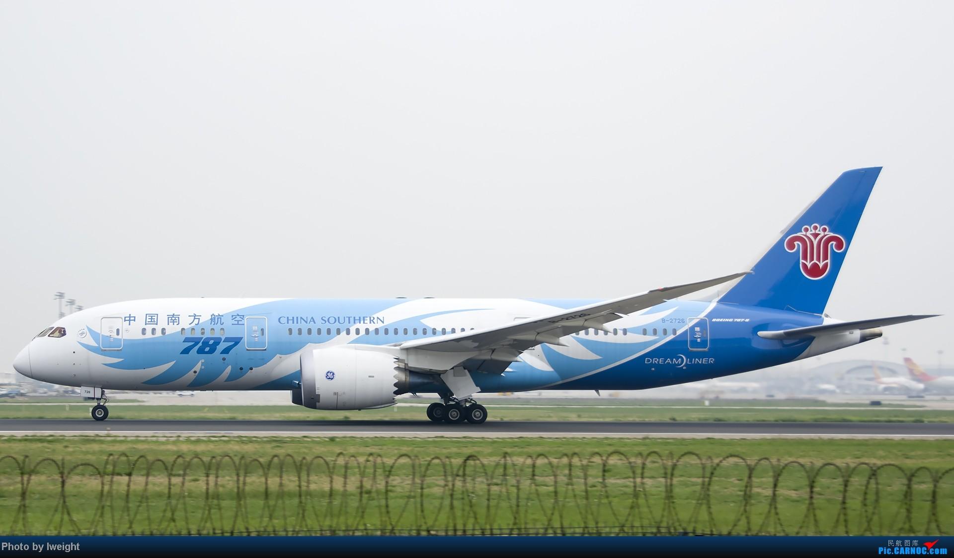 Re:[原创]休假无聊,跑道边来拍机玩(晚点的ZestAir、换装的B6100和刚交付的B2738等) BOEING 787-8 B-2726 中国北京首都机场