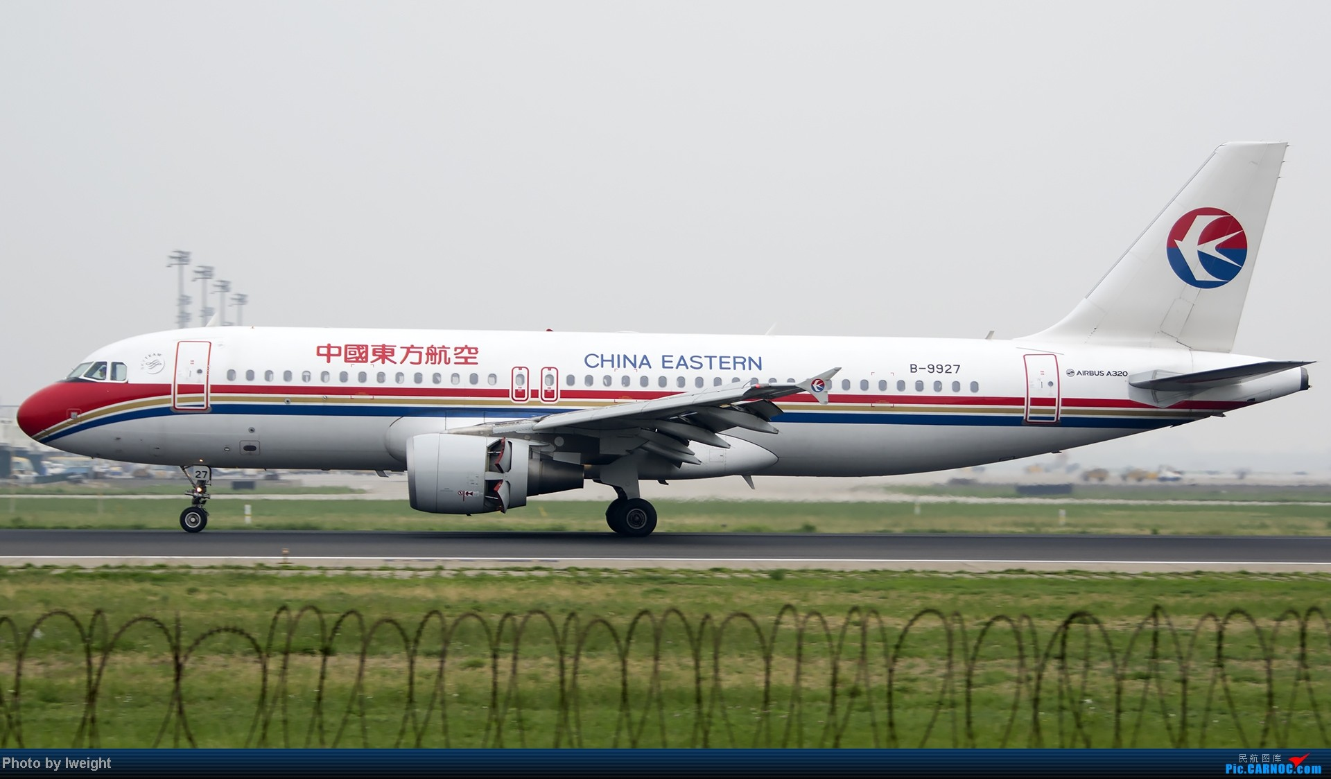 Re:[原创]休假无聊,跑道边来拍机玩(晚点的ZestAir、换装的B6100和刚交付的B2738等) AIRBUS A320-200 B-9927 中国北京首都机场