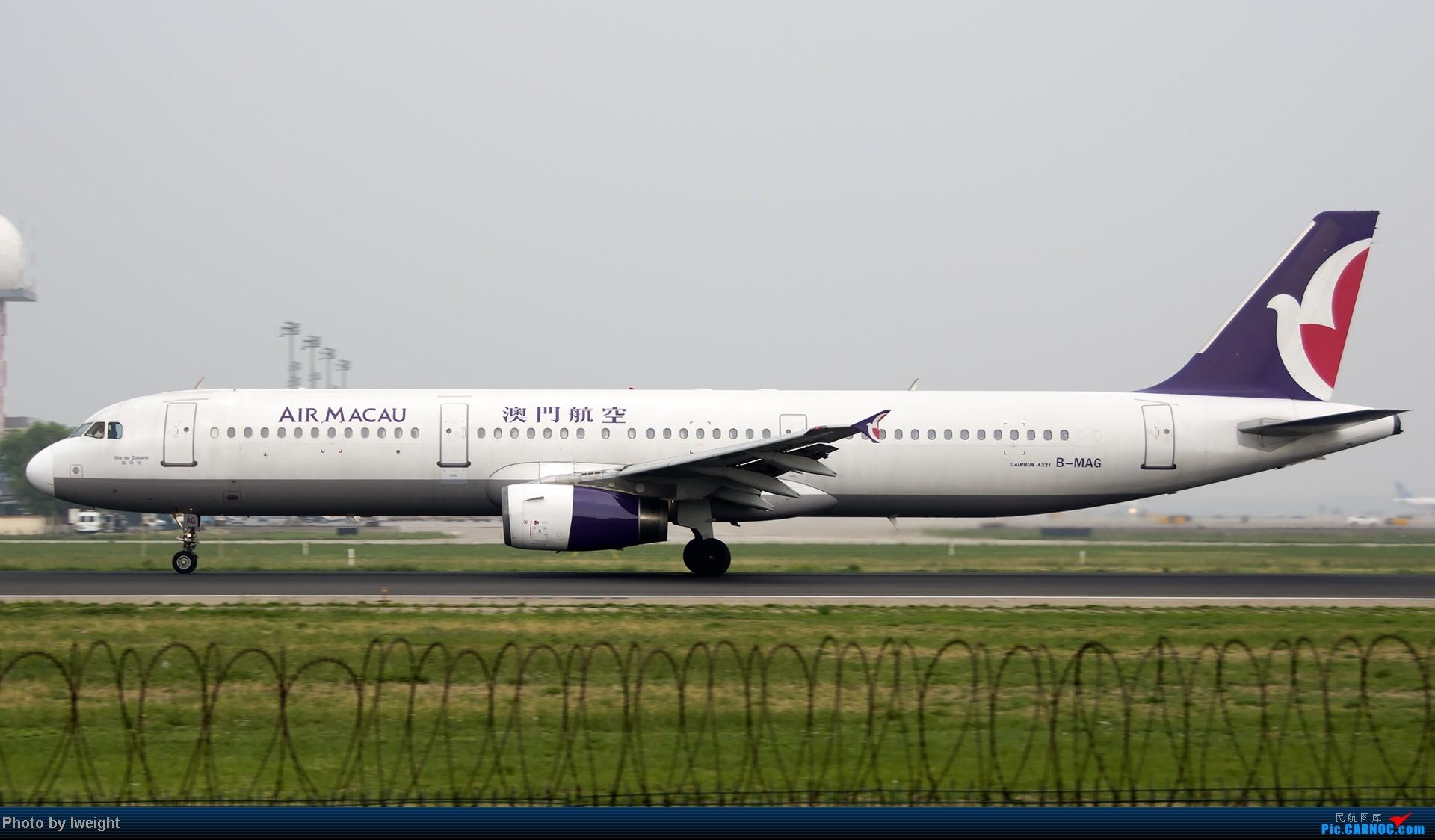 Re:[原创]休假无聊,跑道边来拍机玩(晚点的ZestAir、换装的B6100和刚交付的B2738等) AIRBUS A321-100 B-MAG 中国北京首都机场
