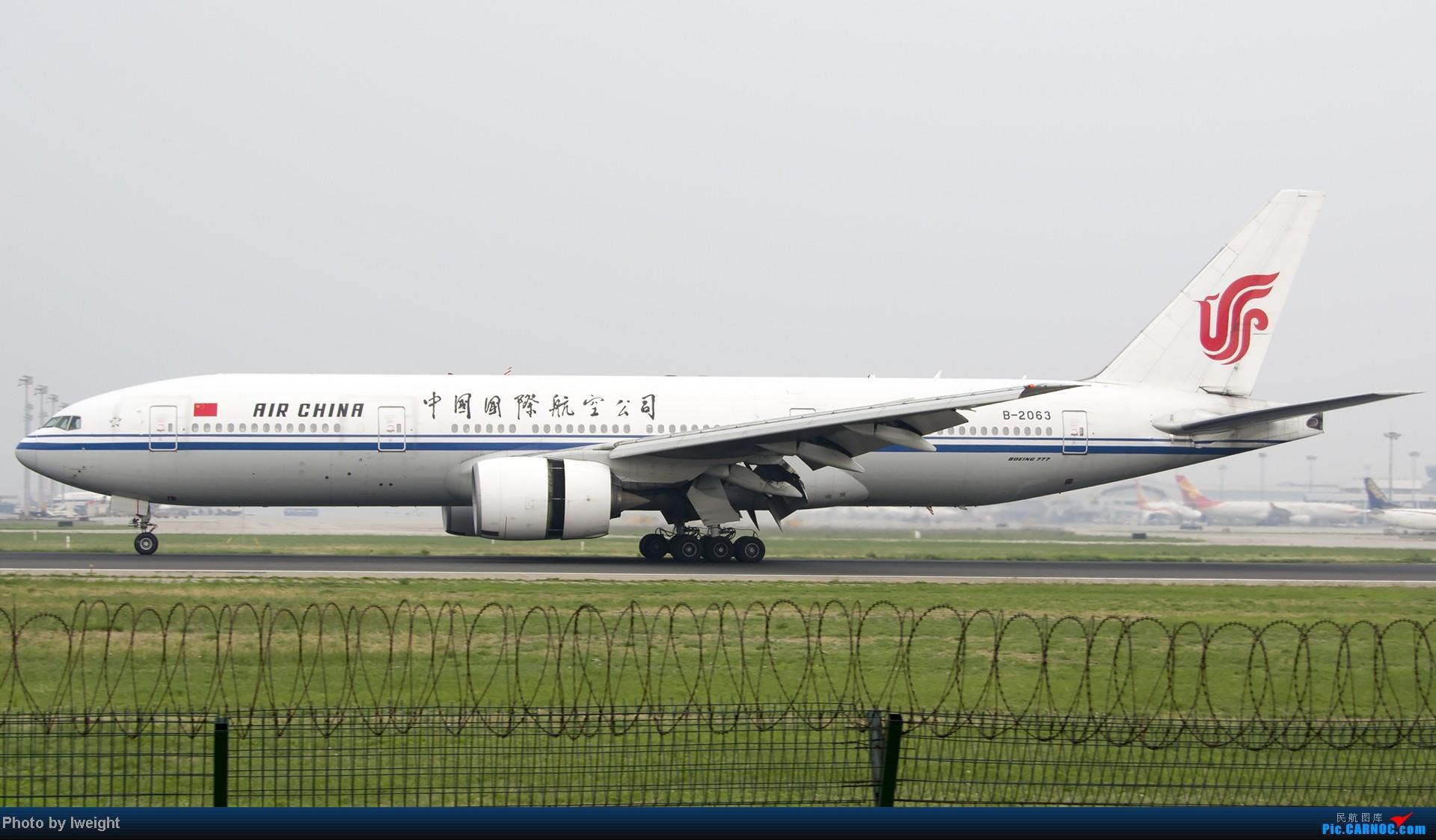 Re:[原创]休假无聊,跑道边来拍机玩(晚点的ZestAir、换装的B6100和刚交付的B2738等) BOEING 777-200 B-2063 中国北京首都机场