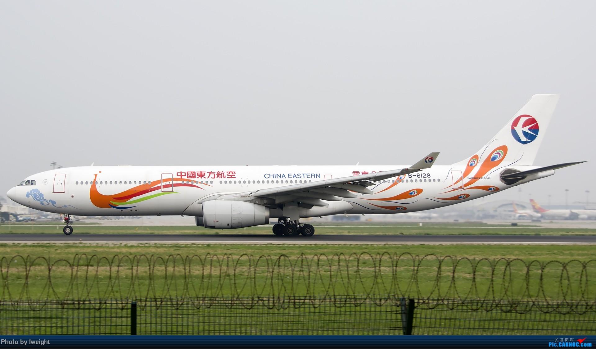 Re:[原创]休假无聊,跑道边来拍机玩(晚点的ZestAir、换装的B6100和刚交付的B2738等) AIRBUS A330-300 B-6128 中国北京首都机场
