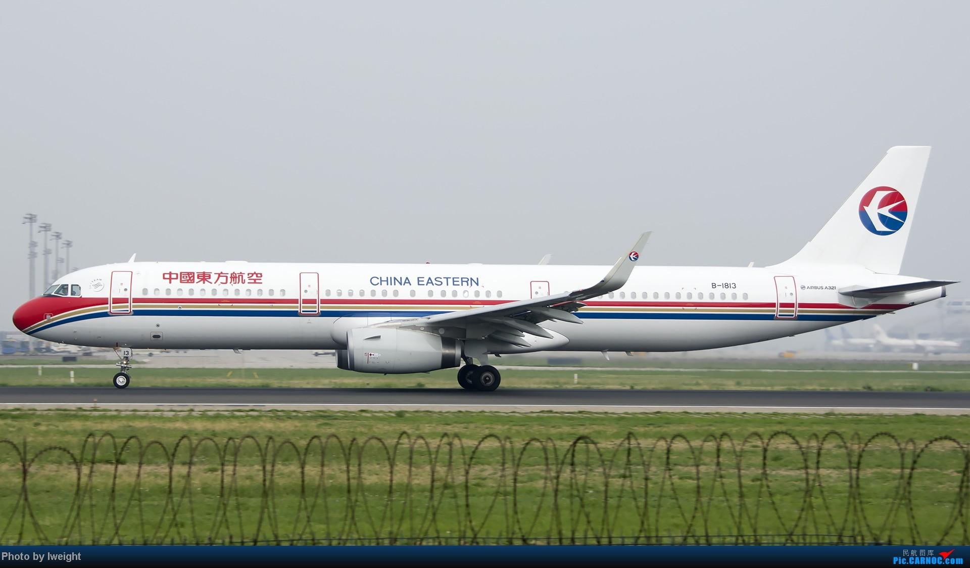 Re:[原创]休假无聊,跑道边来拍机玩(晚点的ZestAir、换装的B6100和刚交付的B2738等) AIRBUS A321-200 B-1813 中国北京首都机场