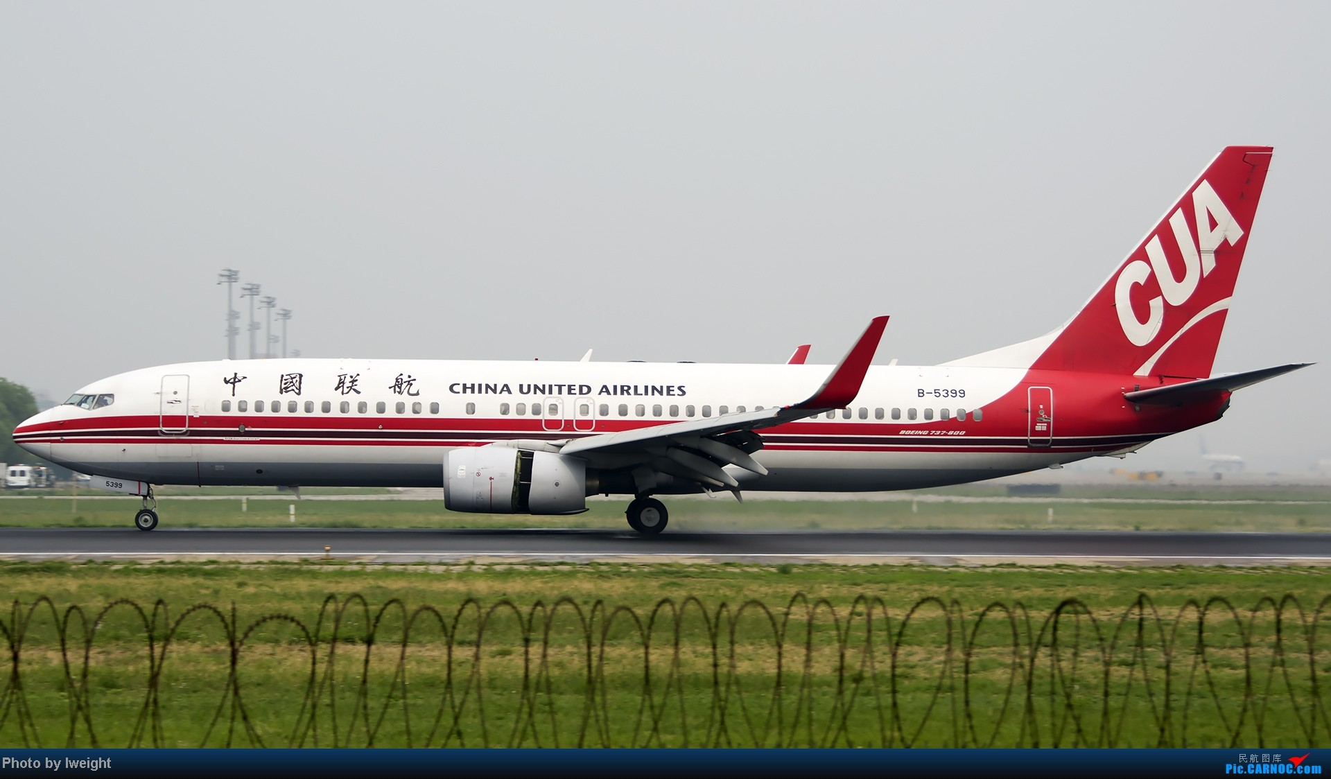 Re:[原创]休假无聊,跑道边来拍机玩(晚点的ZestAir、换装的B6100和刚交付的B2738等) BOEING 737-800 B-5399 中国北京首都机场