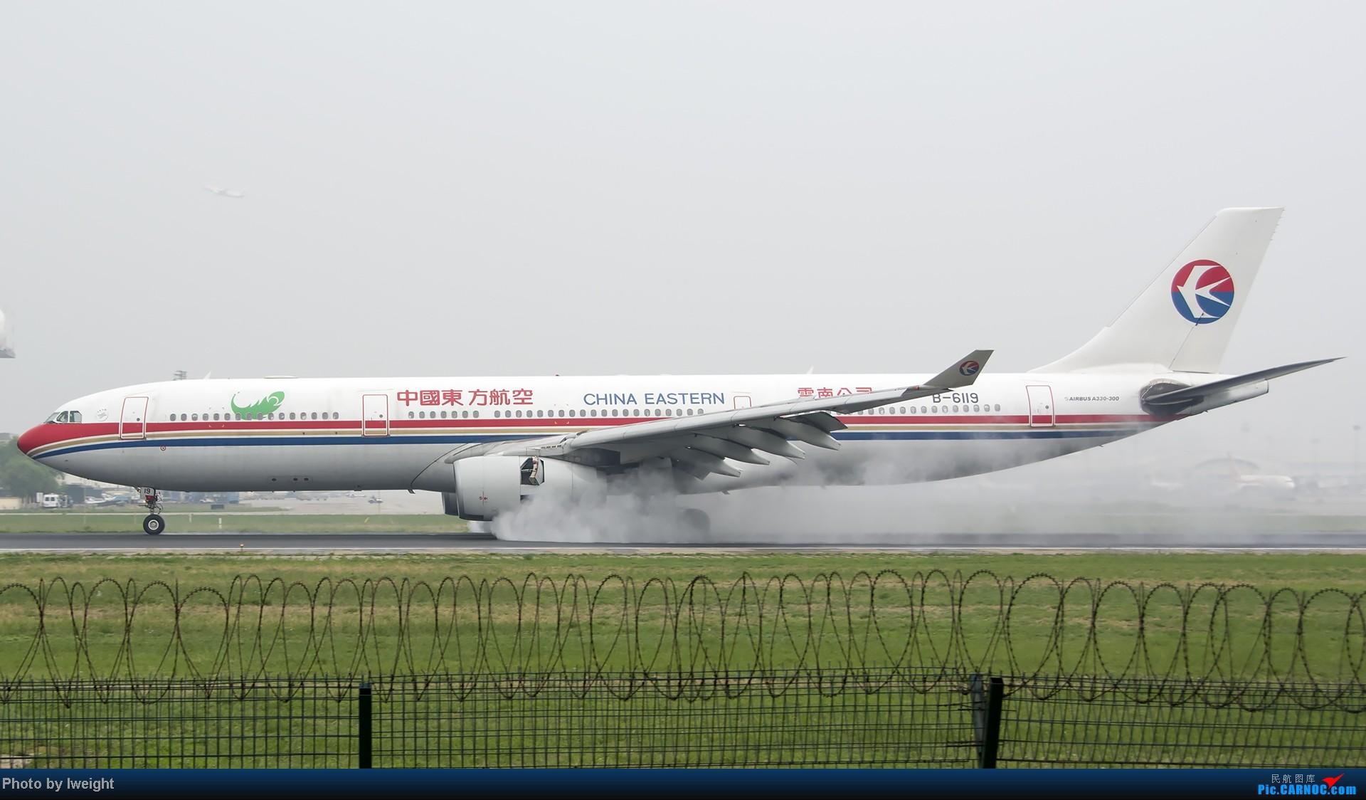 Re:[原创]休假无聊,跑道边来拍机玩(晚点的ZestAir、换装的B6100和刚交付的B2738等) AIRBUS A330-300 B-6119 中国北京首都机场