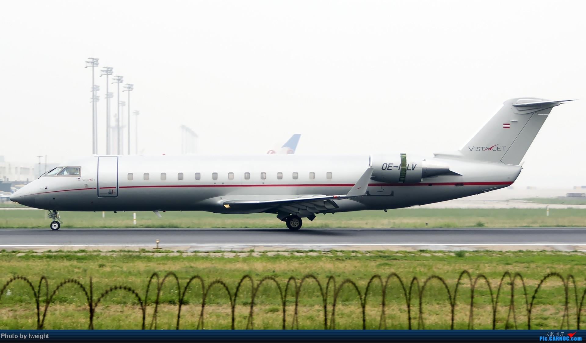 Re:[原创]休假无聊,跑道边来拍机玩(晚点的ZestAir、换装的B6100和刚交付的B2738等) CANADAIR CL-600-2B19 CHALLENGER 850 OE-ILV 中国北京首都机场