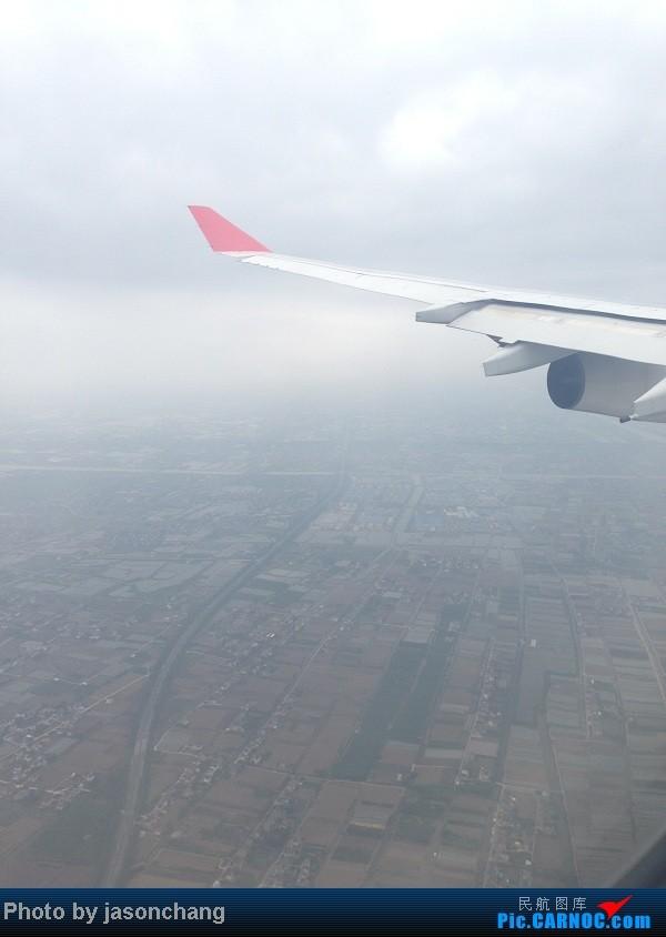 >>[原创]彩虹深处,海豚故乡---上海至毛里求斯8天游记