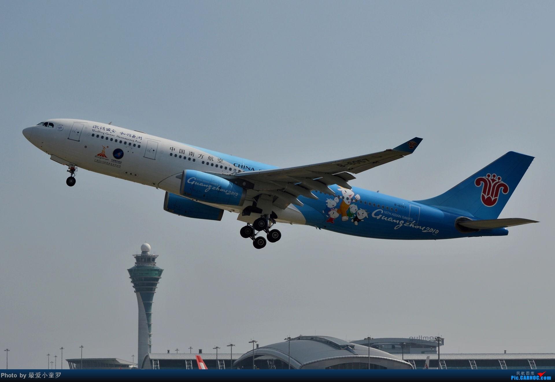 Re:[原创]老图系列,13年11月15日广州白云机场西跑拍机 AIRBUS A330-200 B-6057 中国广州白云机场