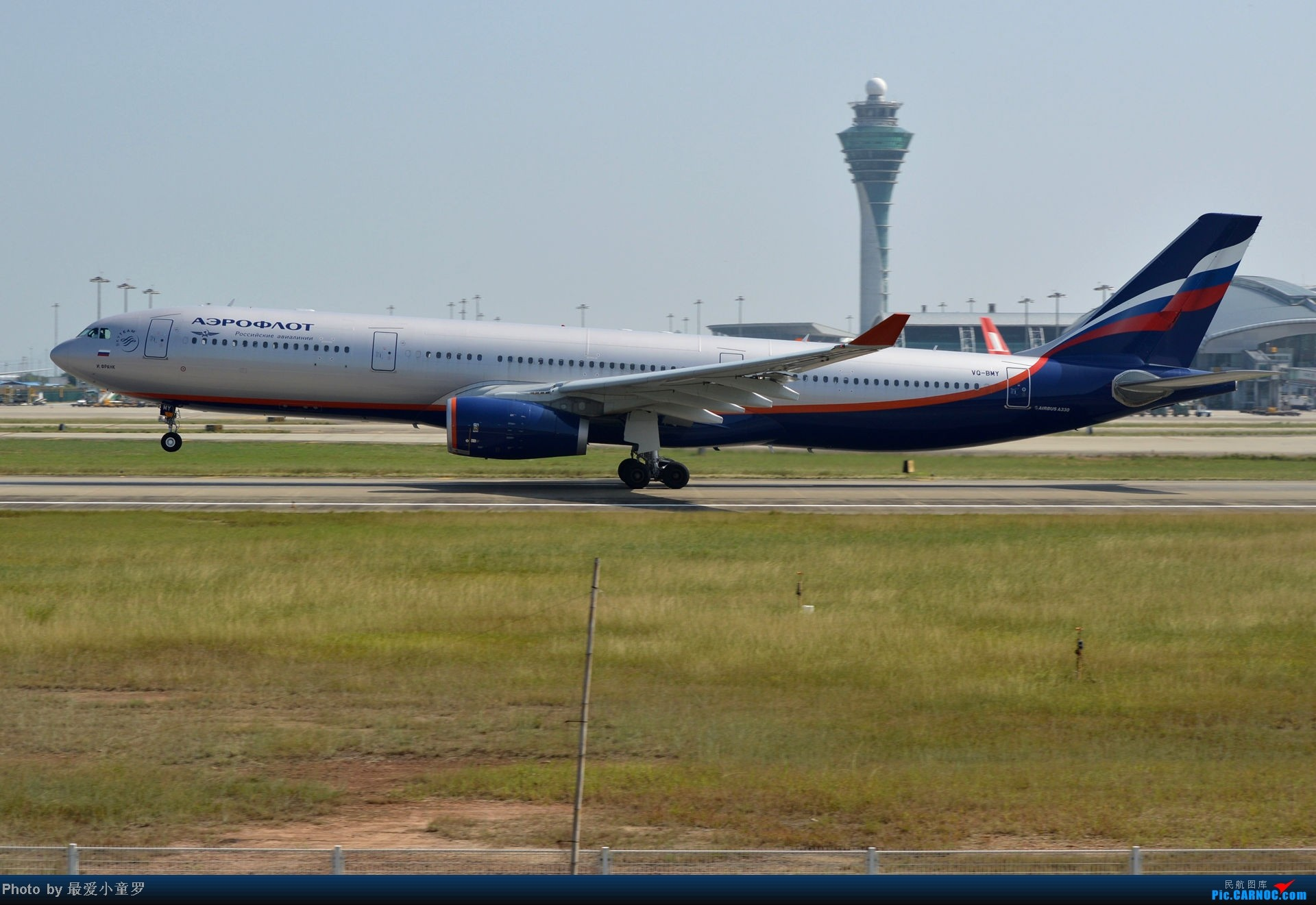 Re:[原创]老图系列,13年11月15日广州白云机场西跑拍机 AIRBUS A330-300 VQ-BMY 中国广州白云机场