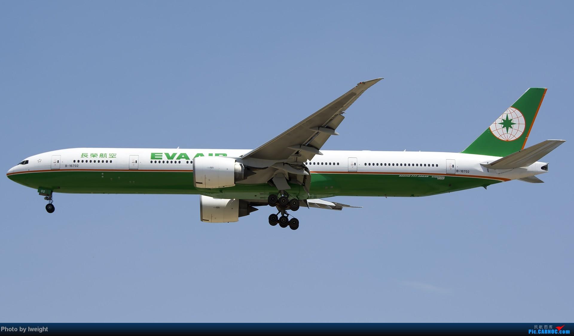 Re:冒着被烤化的危险拍机一天,各种大灰机和彩绘 BOEING 777-300 B-16702 中国北京首都机场