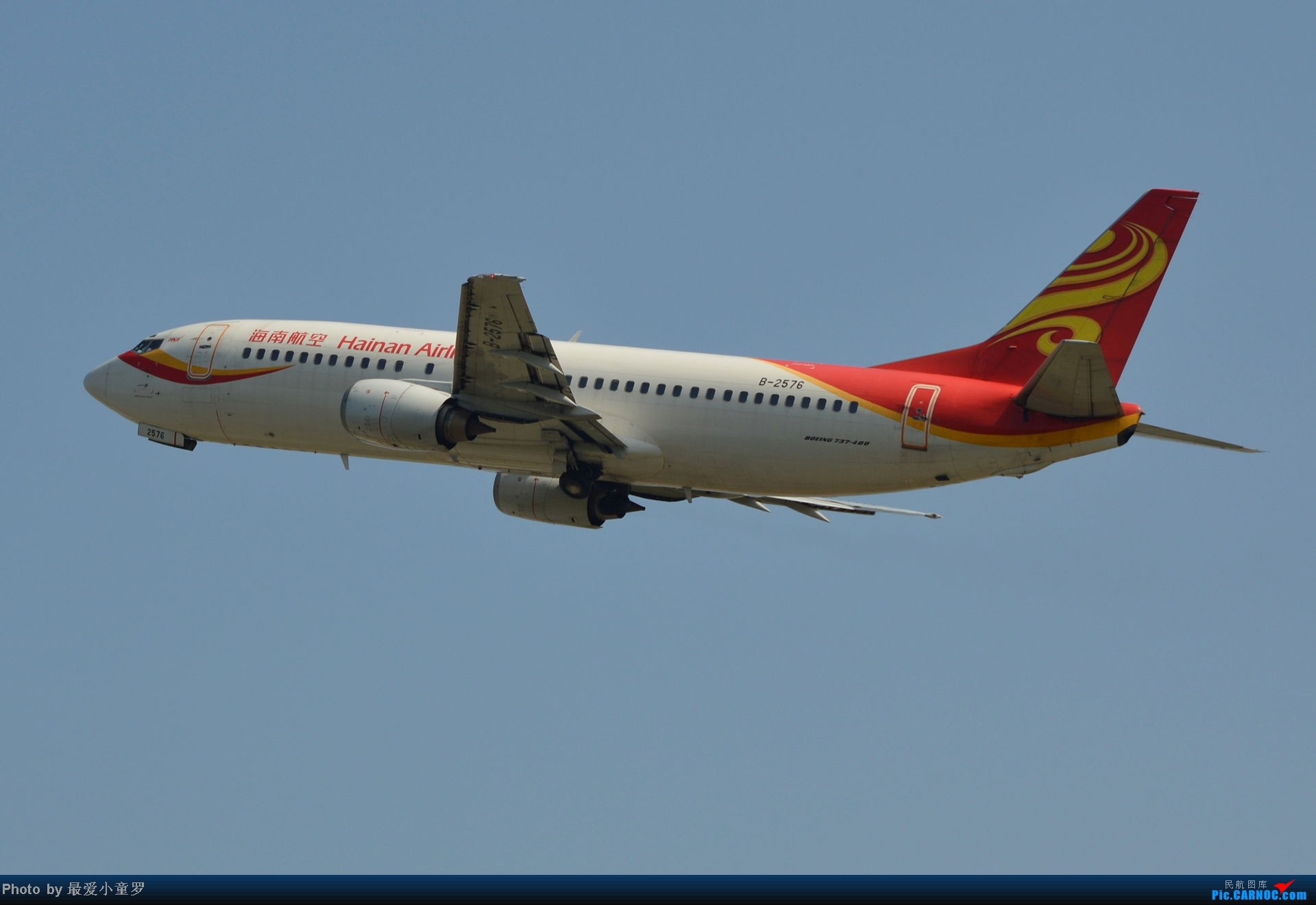 Re:[原创]老图系列,13年11月15日广州白云机场西跑拍机 BOEING 737-400 B-2576 中国广州白云机场