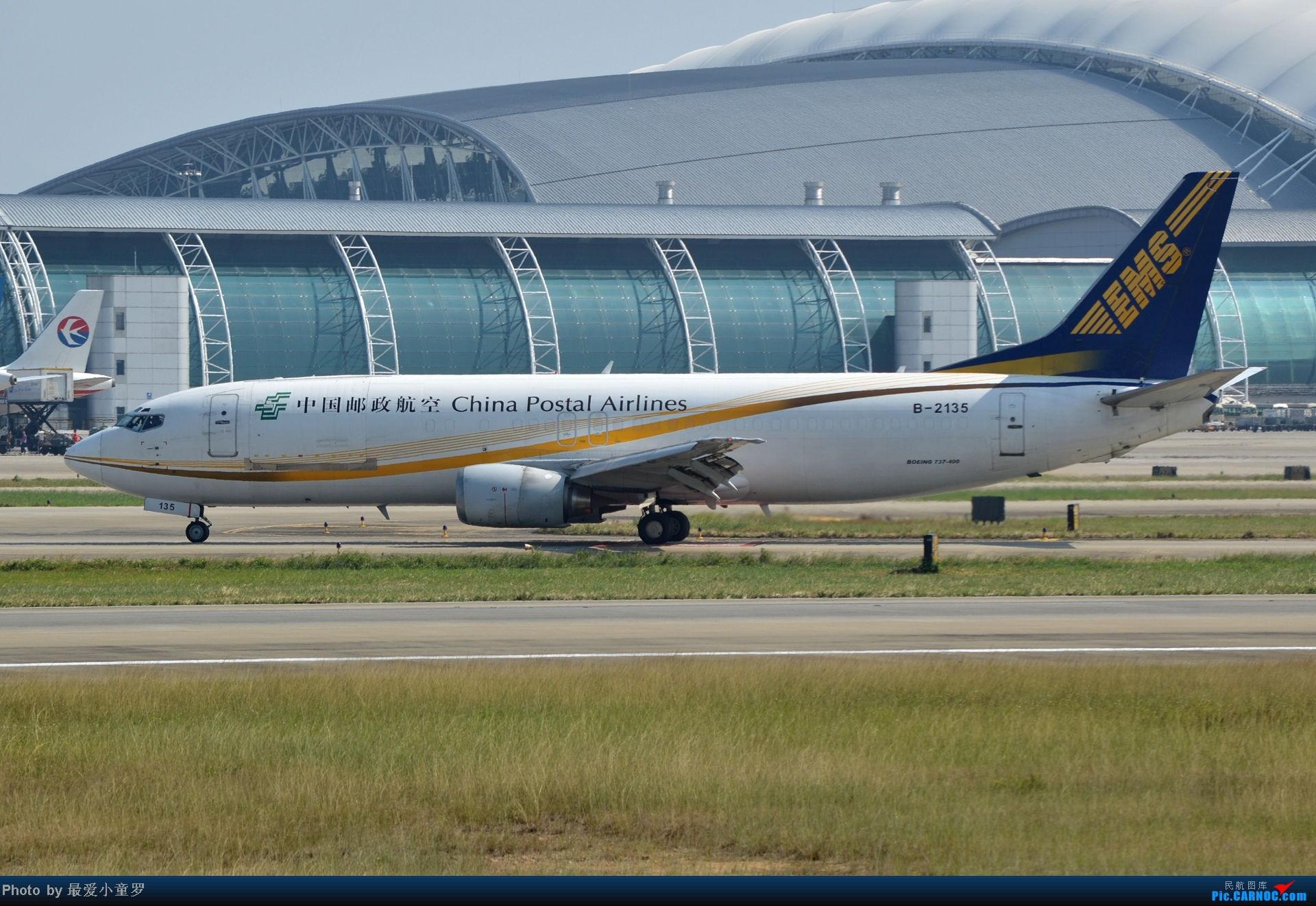 Re:[原创]老图系列,13年11月15日广州白云机场西跑拍机 BOEING 737-400 B-2135 中国广州白云机场
