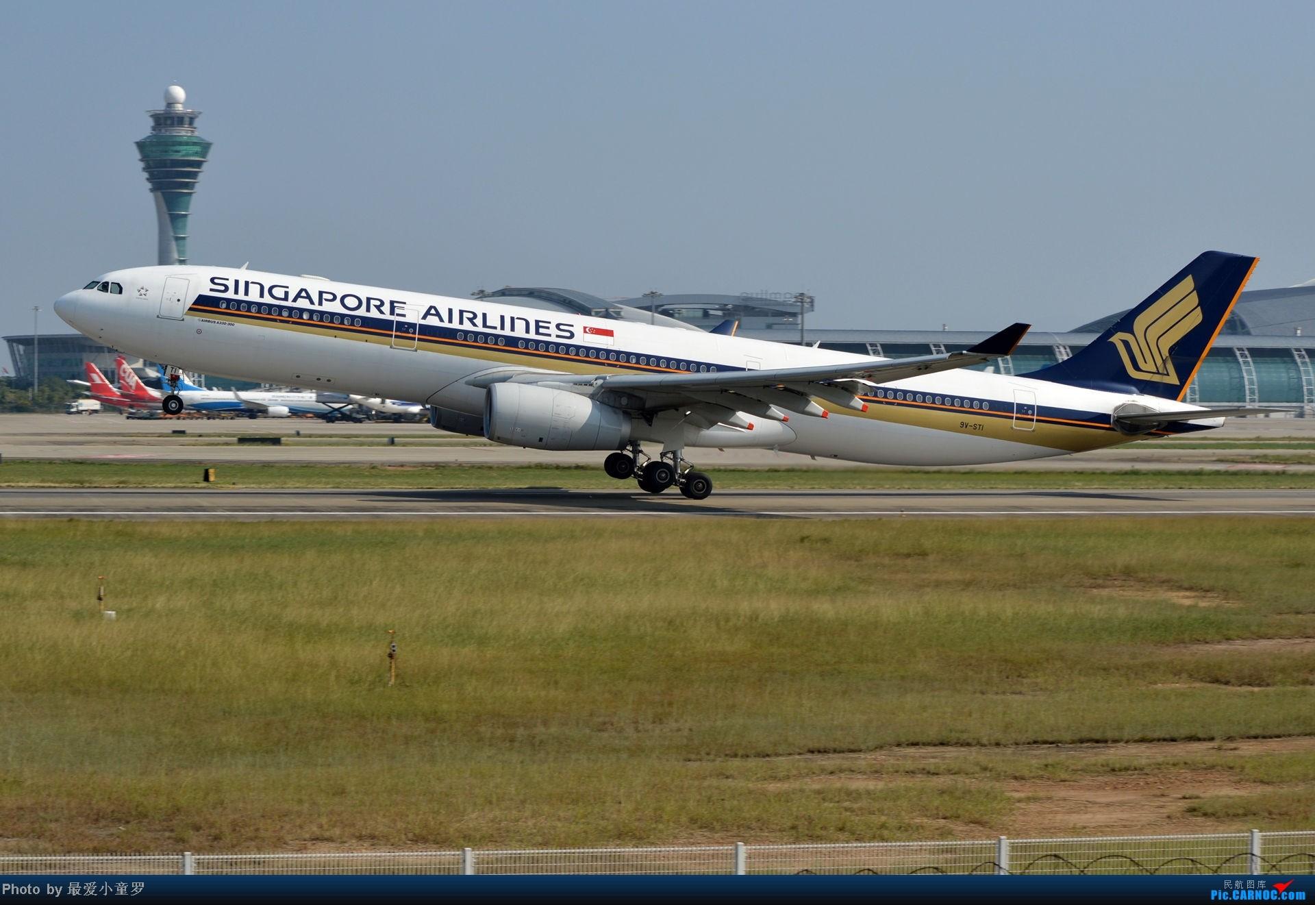 Re:[原创]老图系列,13年11月15日广州白云机场西跑拍机 AIRBUS A330-300 9V-STI