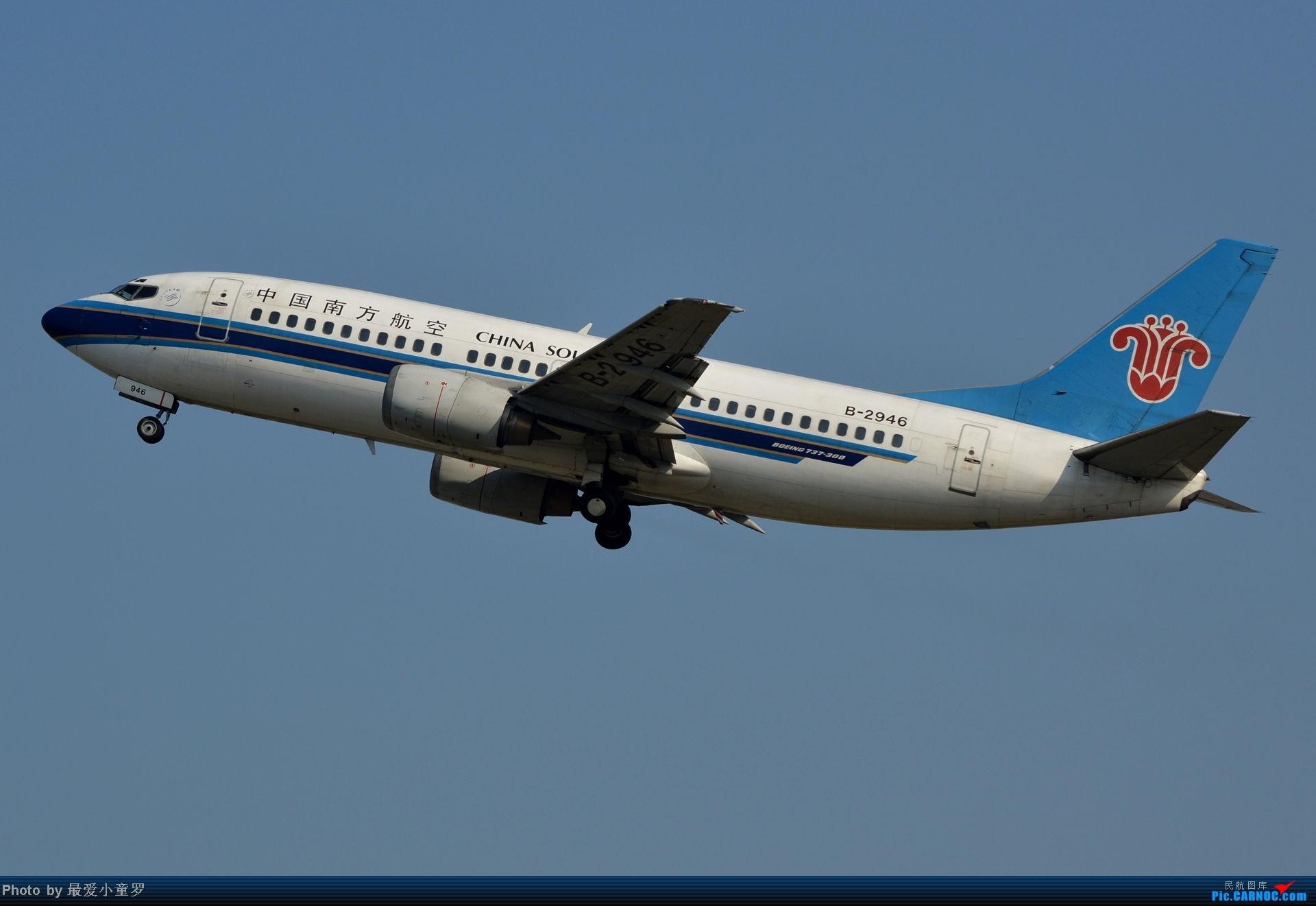 Re:[原创]老图系列,13年11月15日广州白云机场西跑拍机 BOEING 737-300 B-2946 中国广州白云机场