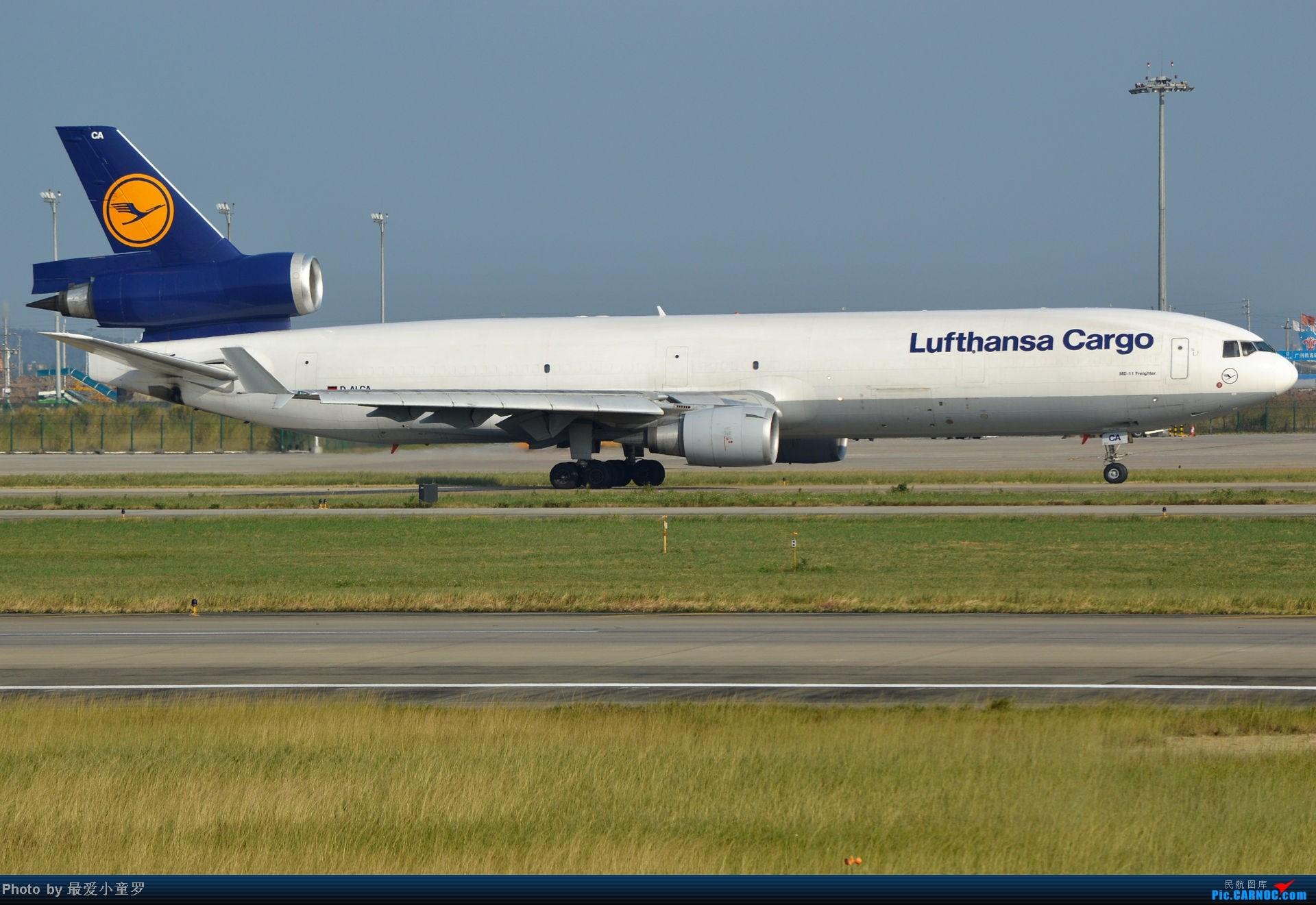 Re:[原创]老图系列,13年11月15日广州白云机场西跑拍机 MCDONNELL DOUGLAS MD-11 D-ALCA