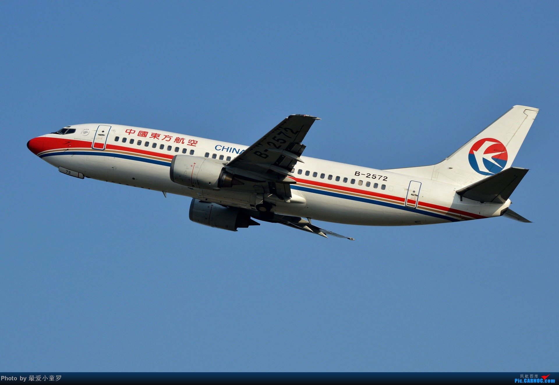 Re:[原创]老图系列,13年11月15日广州白云机场西跑拍机 BOEING 737-300 B-2572 中国广州白云机场