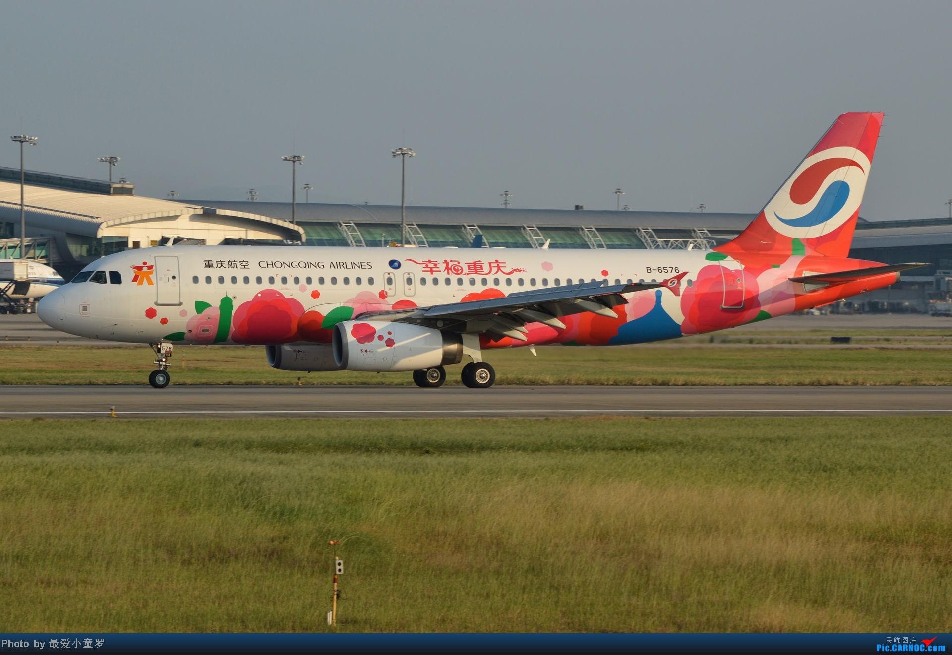 Re:[原创]老图系列,13年11月15日广州白云机场西跑拍机 AIRBUS A320-200 B-6576 中国广州白云机场