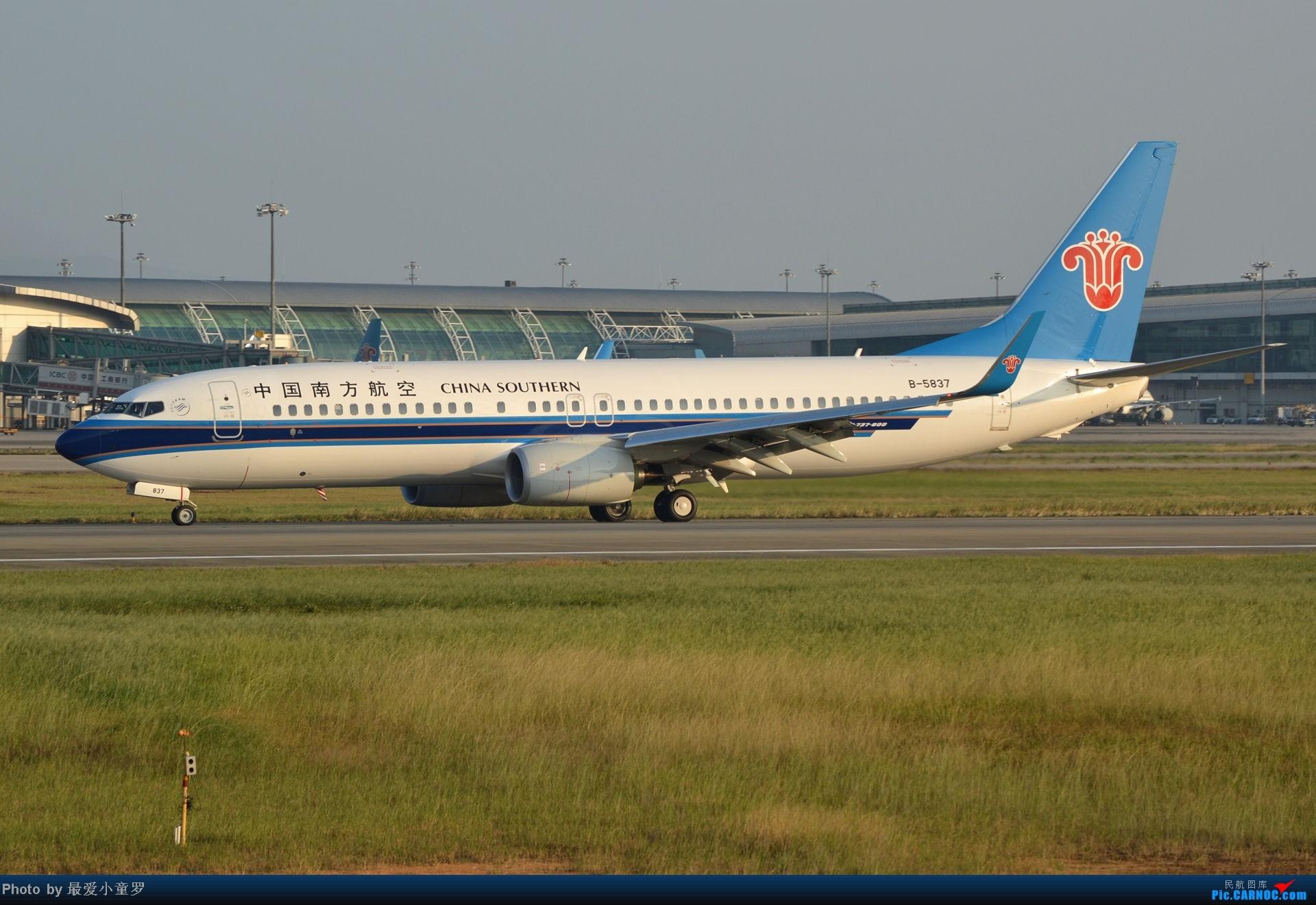 Re:[原创]老图系列,13年11月15日广州白云机场西跑拍机 BOEING 737-800 B-5837 中国广州白云机场
