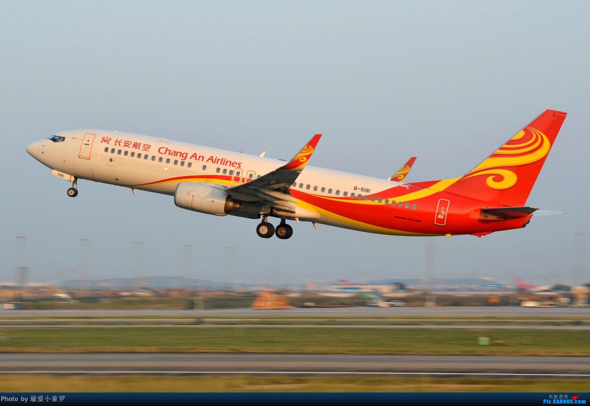 Re:[原创]老图系列,13年11月15日广州白云机场西跑拍机 BOEING 737-800 B-5181 中国广州白云机场
